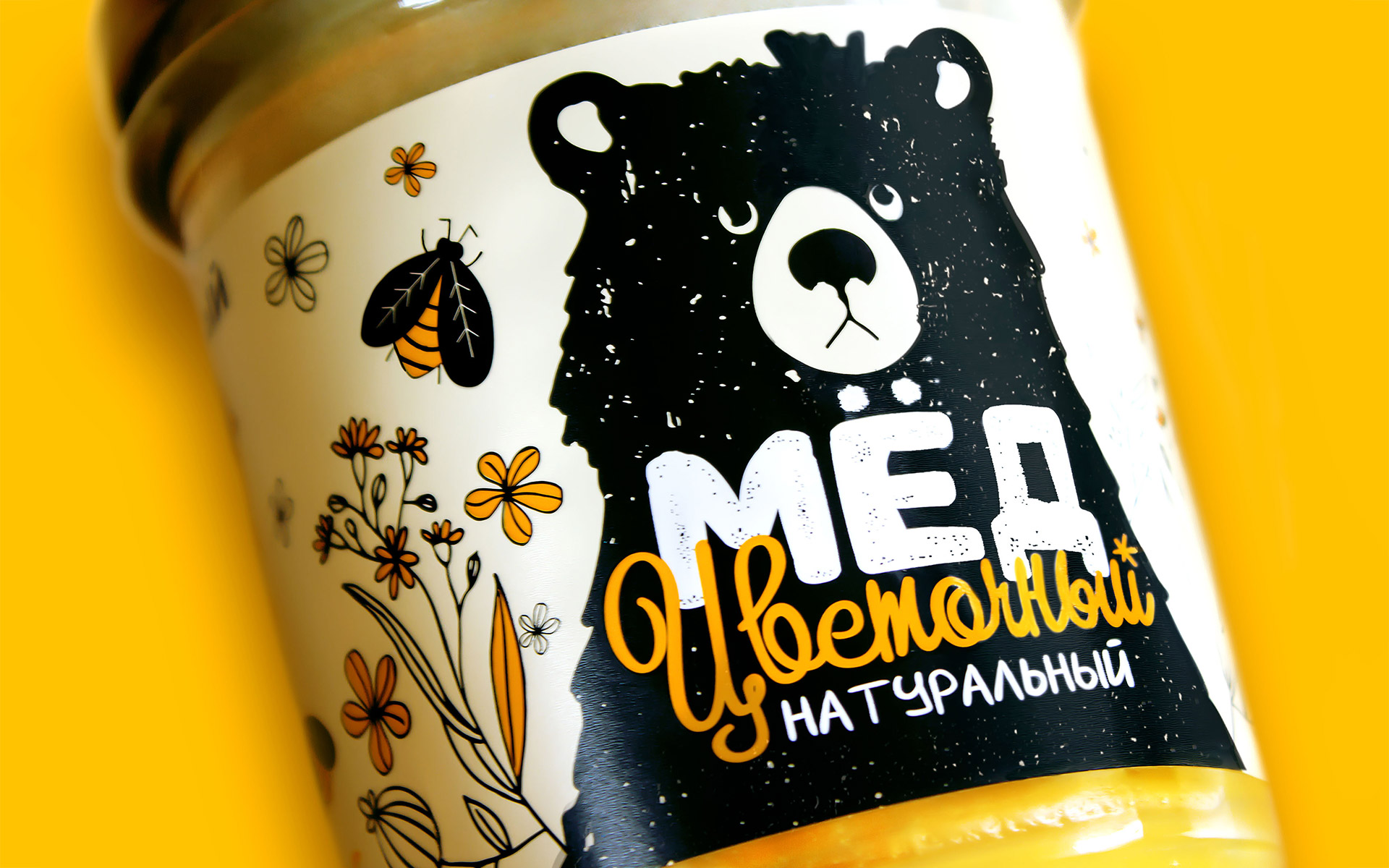 Muffin Group has Developed a Floral Honey Label Design