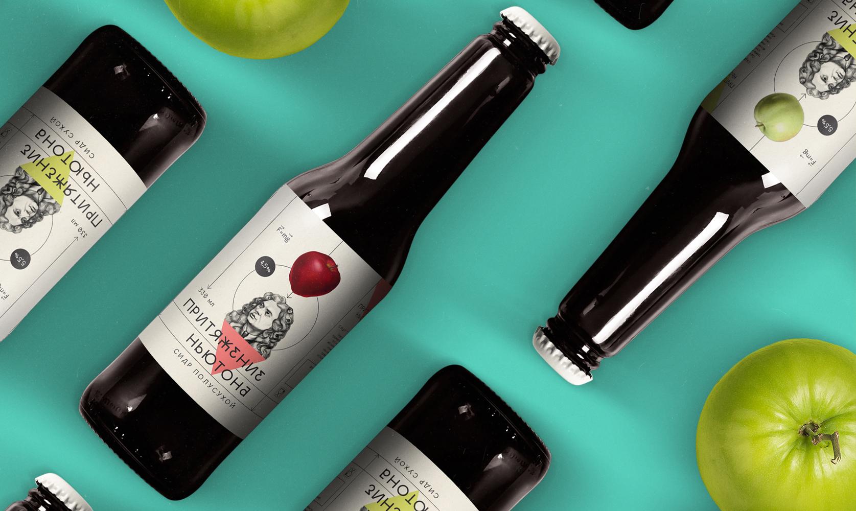 GreenMars Creative Agency Packaging Design for Cider Newton's Gravity