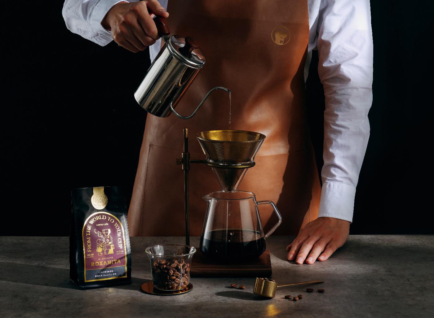 C.O.E Award-winning Specialty Coffee, Cama Café Designed by Lung-Hao Chiang