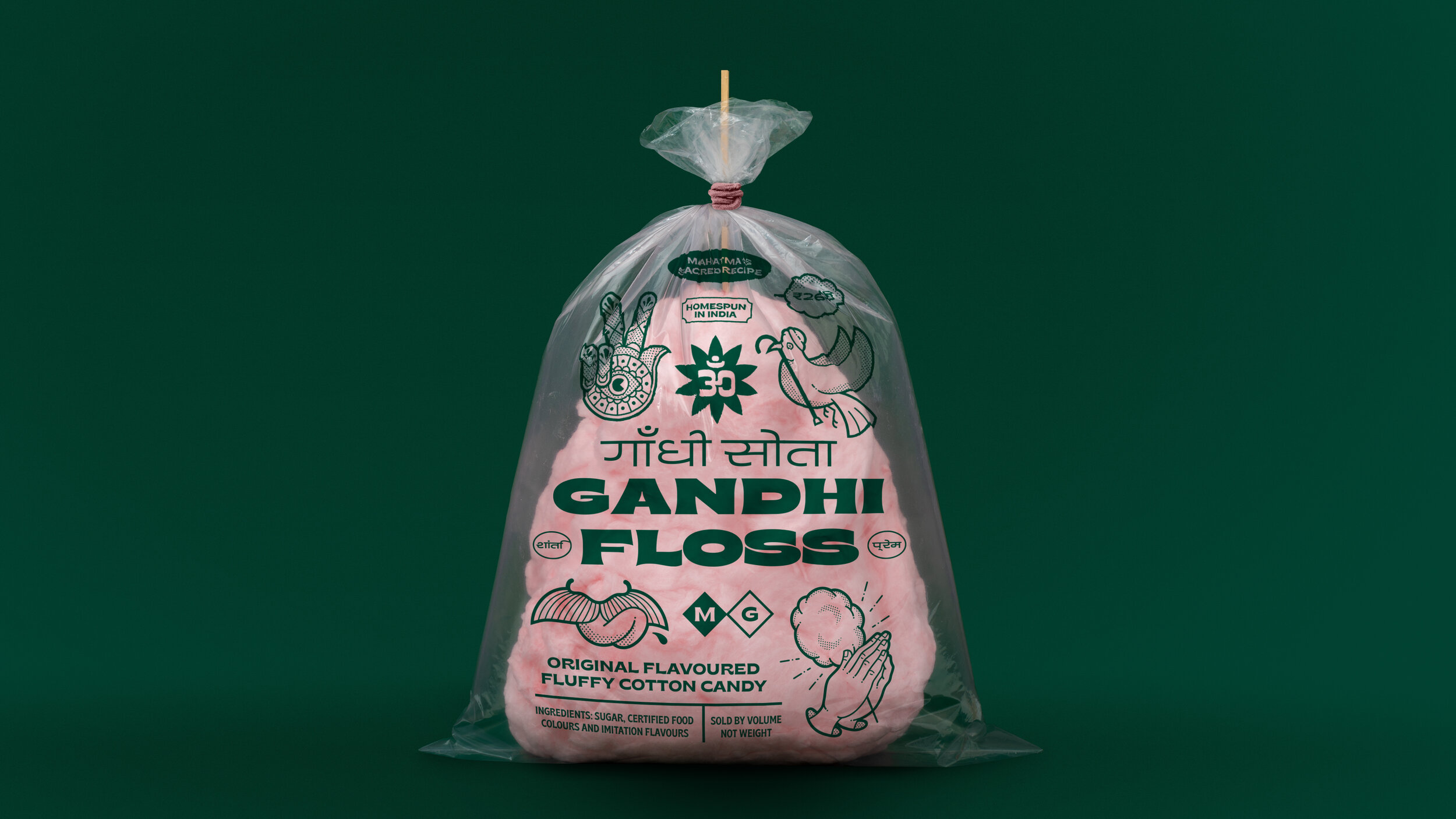 A Design Concept that Asks, If Gandhi Owned a Candy Floss Brand, What Would it Look Like?