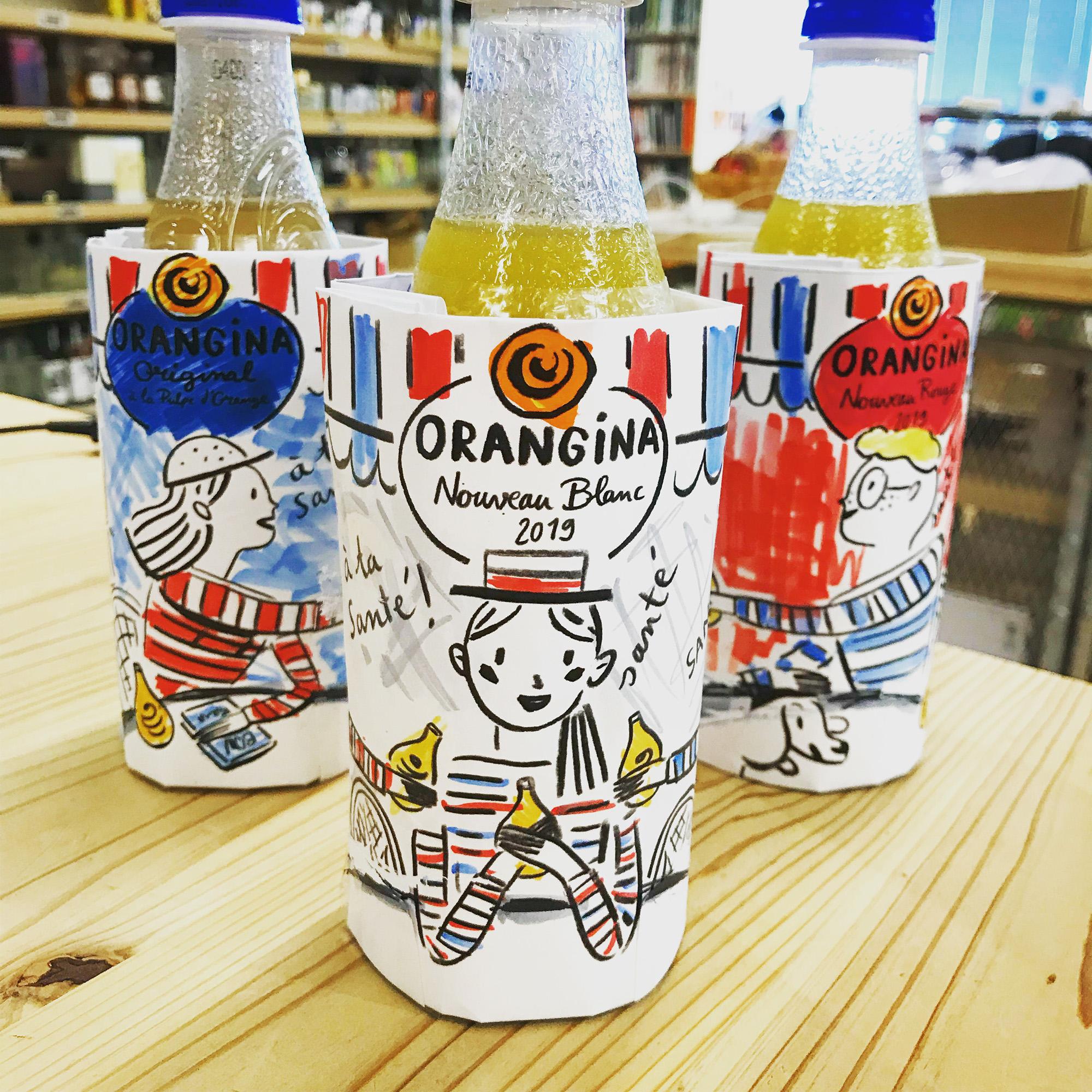 Orangina Beaujolais Nouveau Limited Edition 2019 – Cheers Bottle