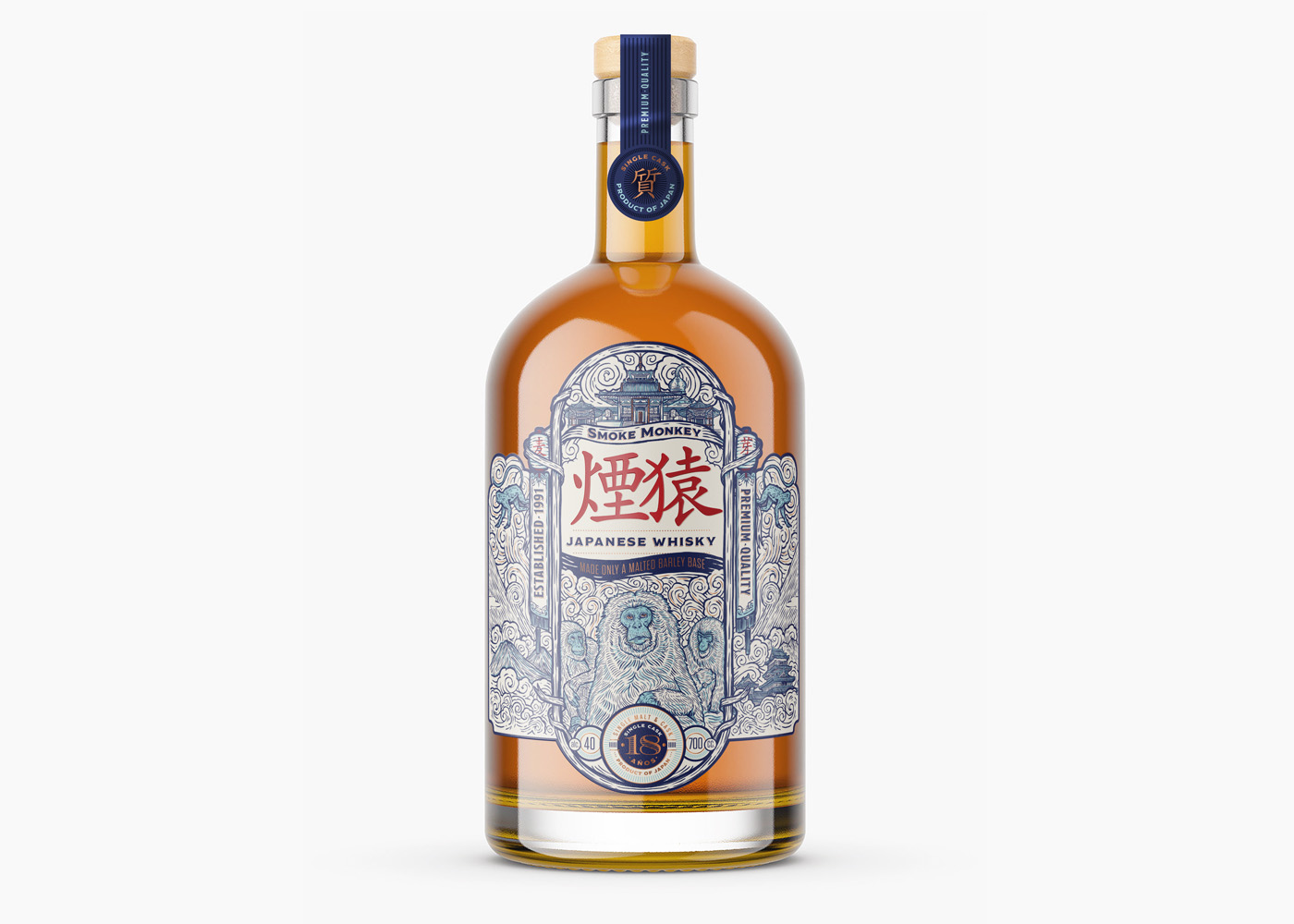 Emi renzi Creates Concept for a Single Cask 18 Years Japanese Whiskey