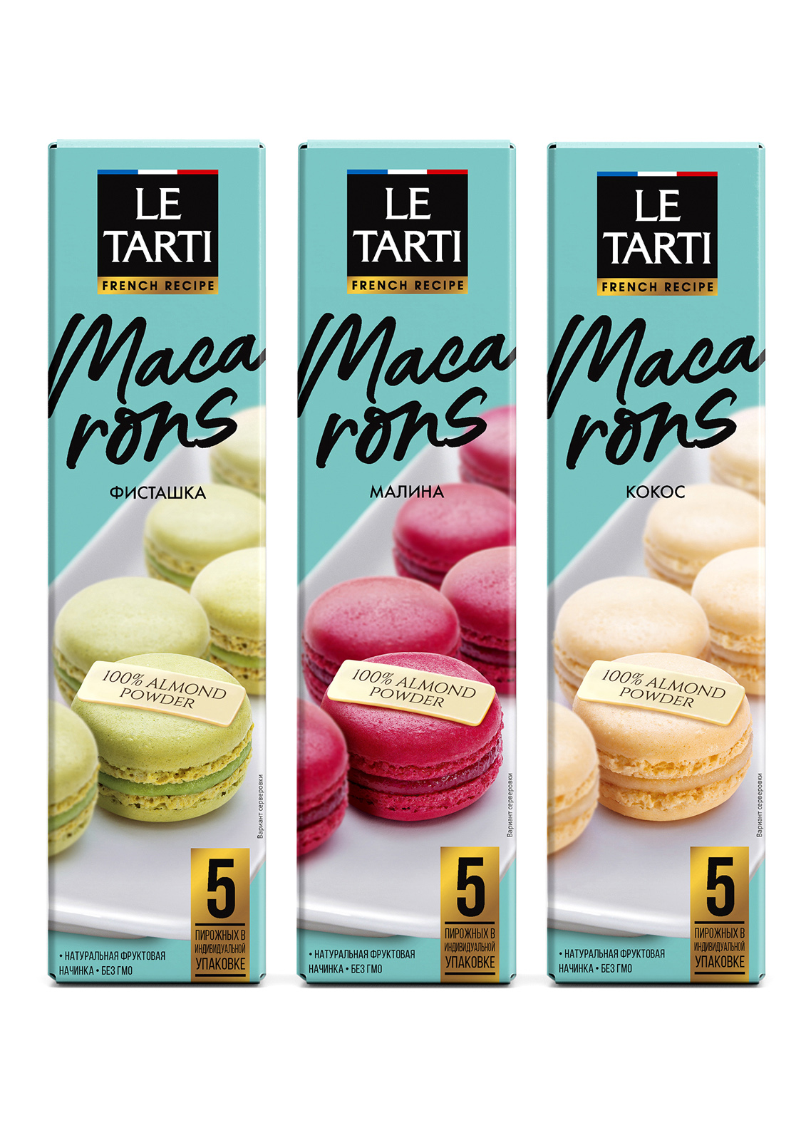 Nadia Kostrova Creates Brand and Packaging Design for Le Tarti Macaroon for Akulchev