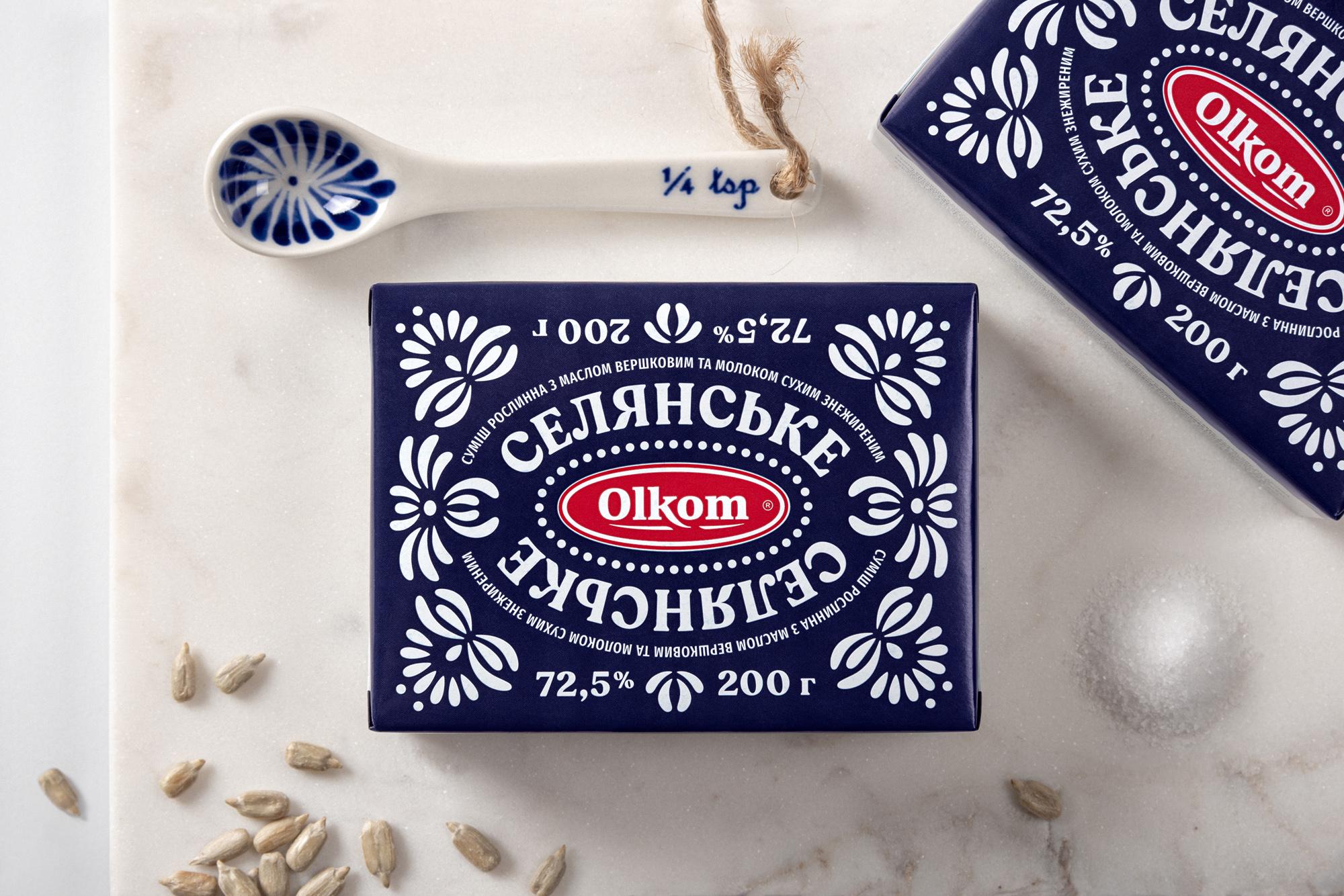 Branding and Packaging Design for Olkom, Ukrainian's Famous Sunflower Oil-Based Spreads by Gutsulyak.Studio