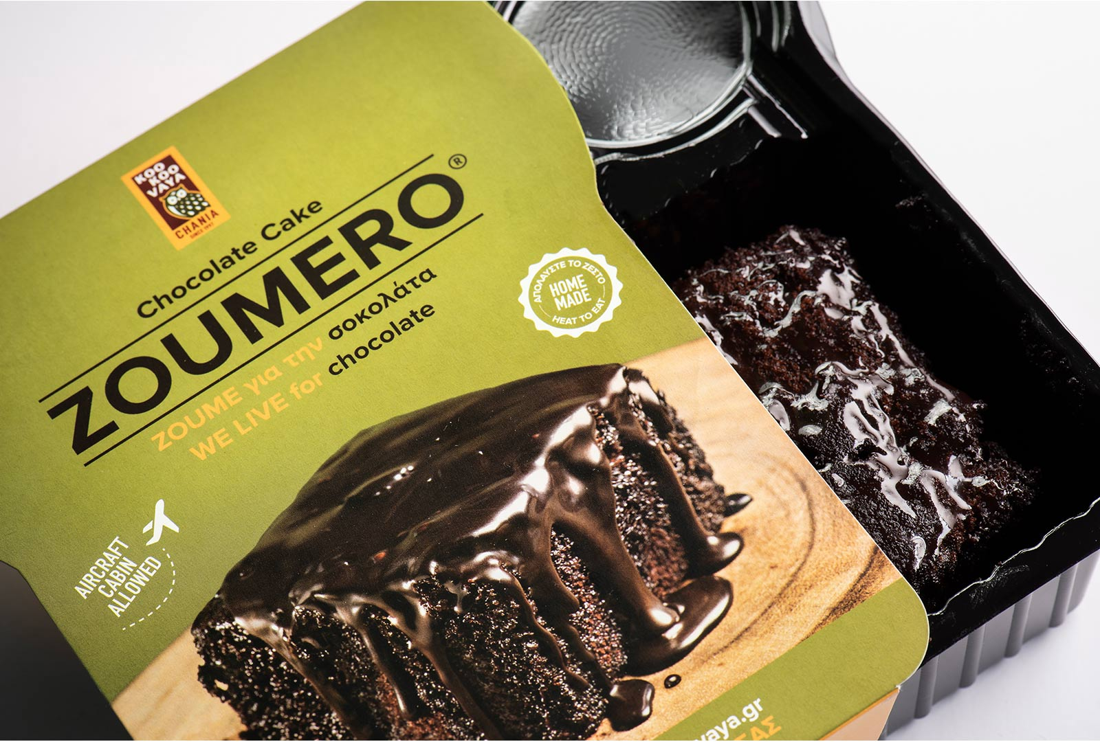 Yiaki Design Create New Packaging Design for Koukouvaya Choclate Cake