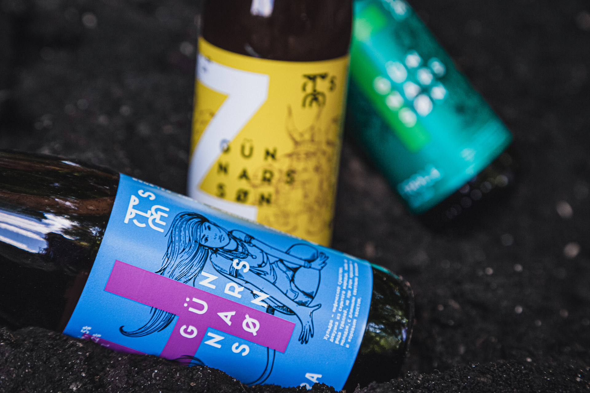 Gunnarson Rebranding Trade Mark and Labels Design by Unblvbl Branding Agency