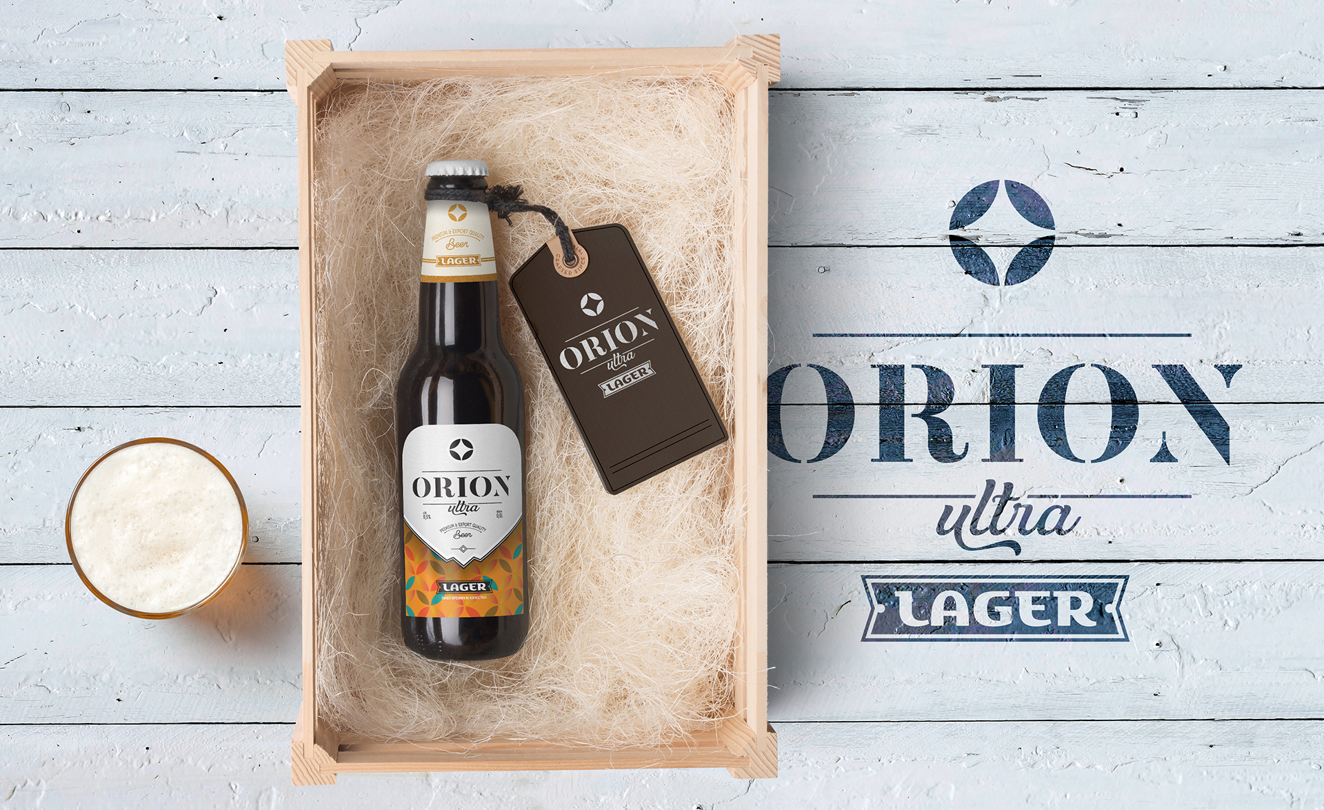 Orion Ultra Lager Beer from Kyrgyzstan Designed by Alexey Lysogorov