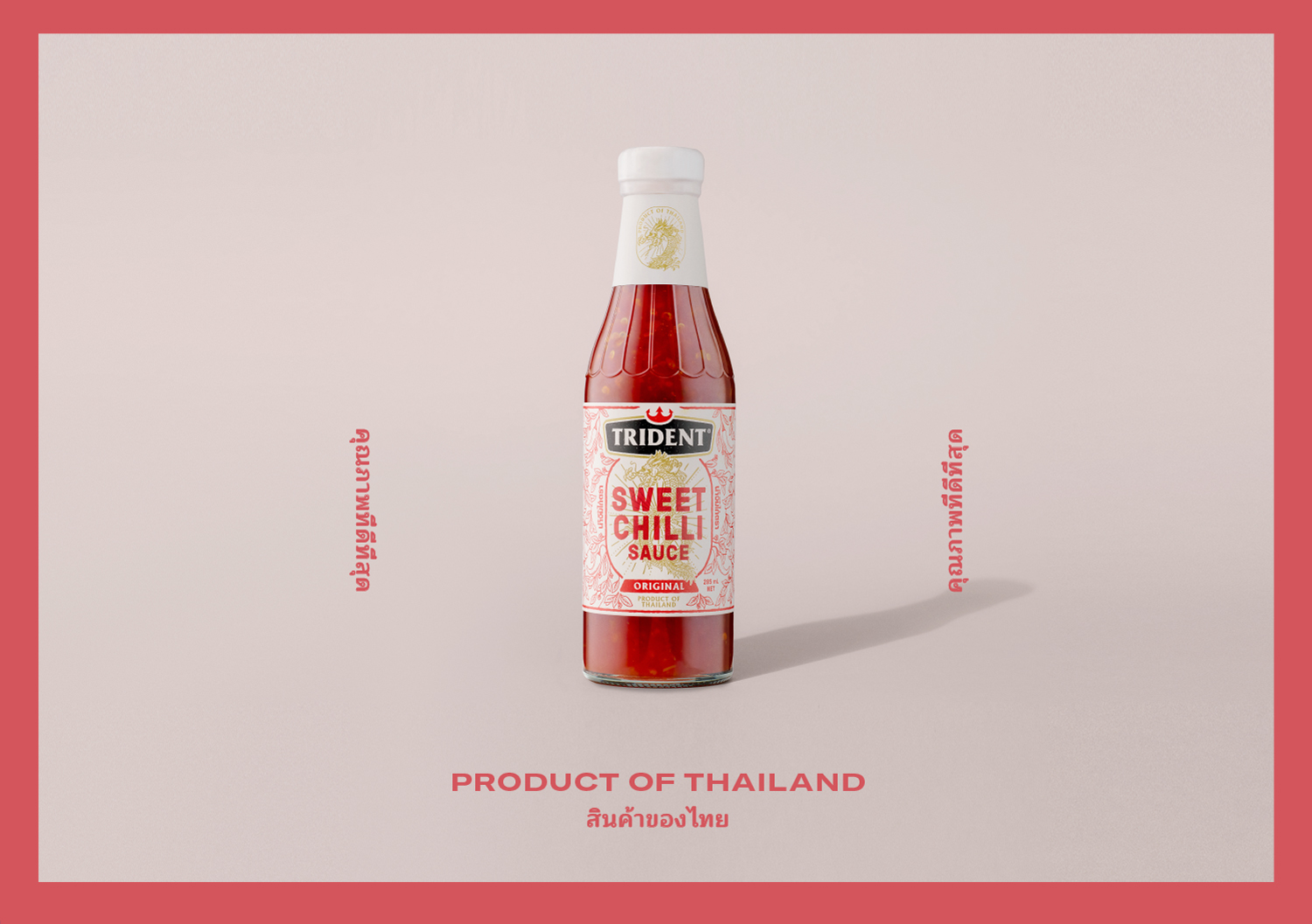 Marx Design Create Trident Chilli Sauces Brand Refresh New Zealand