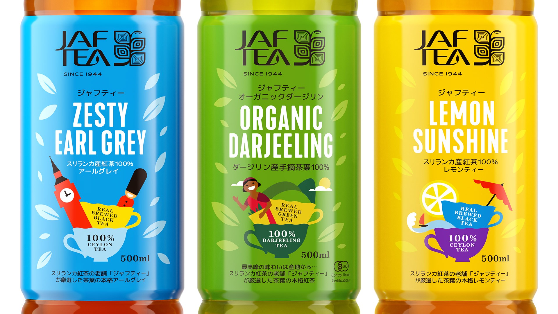 Three Types of Iced Tea Packaging Design for Jaf Tea Brand Created by Openmint