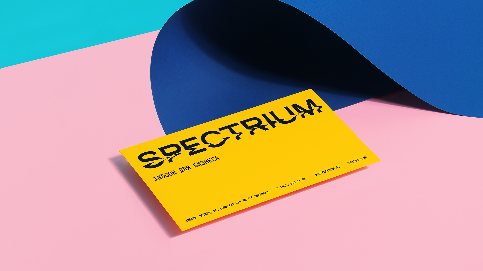 Rebranding For Spectrium By Dotorg Agency