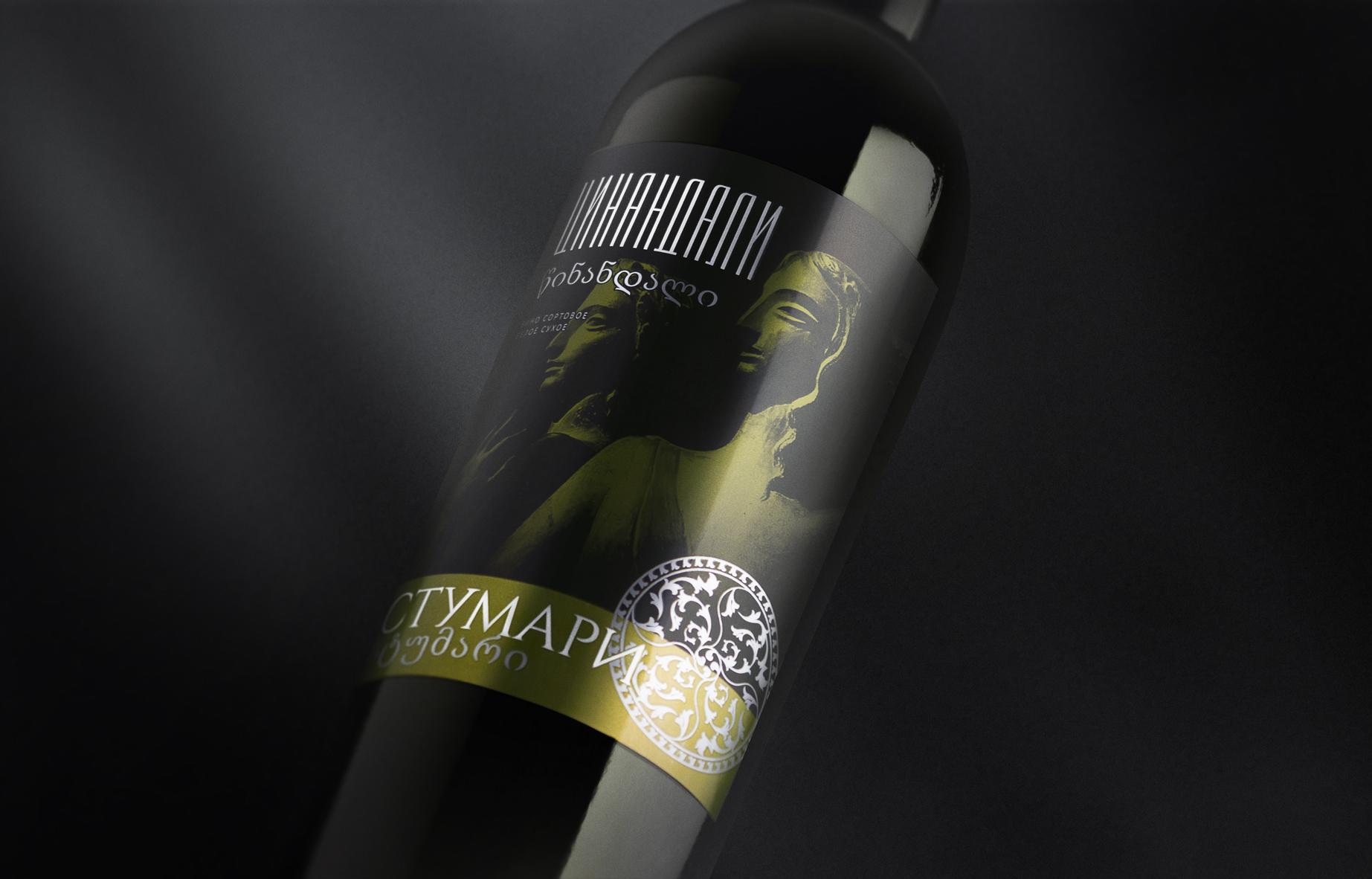Krylia FMCG Branding Create New Identity for Noble Wines Stumari from the Heart of Kakheti – Georgia