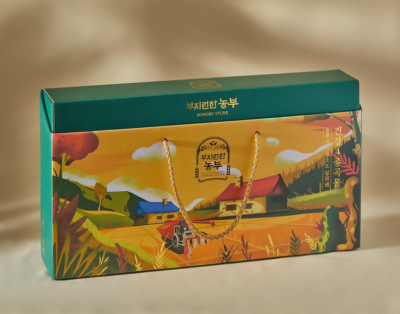 YNL Design Create Diligent Farmer's Rice Packaging Design