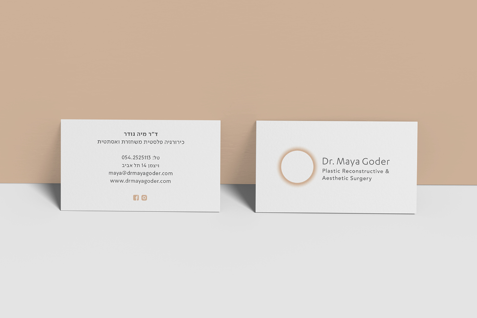 Maya Goder Plastic Reconstructive and Aesthetic Surgery Visual Identity Created by B/T Design