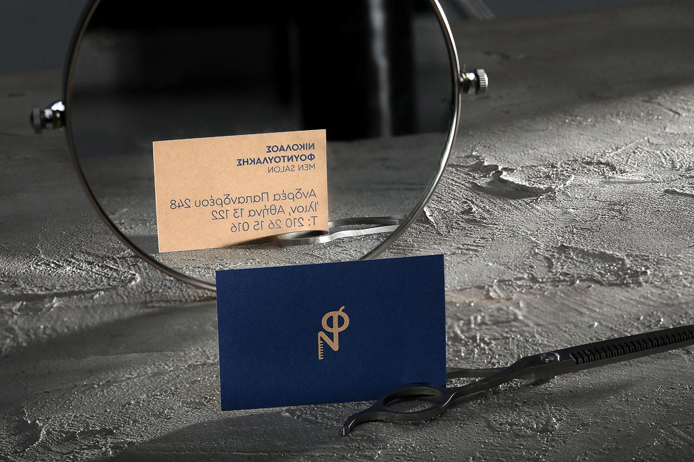 Logotype and Brand Identity for Nikolaos Fountoulakis Men Salon
