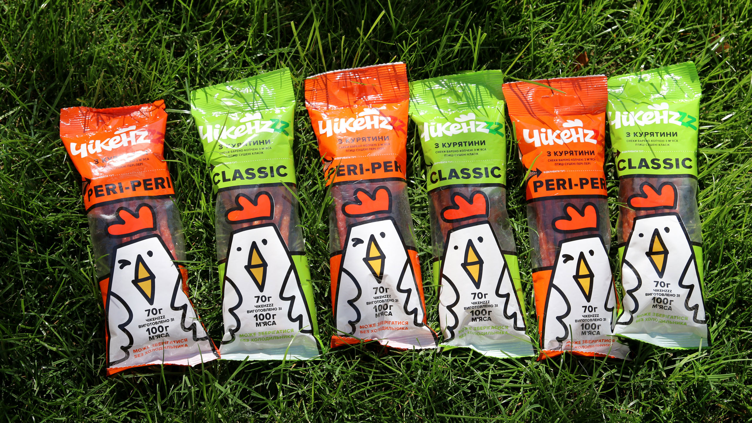 Dozen Agency Create Packaging Design for Big City Chickenzzz Meat Snacks