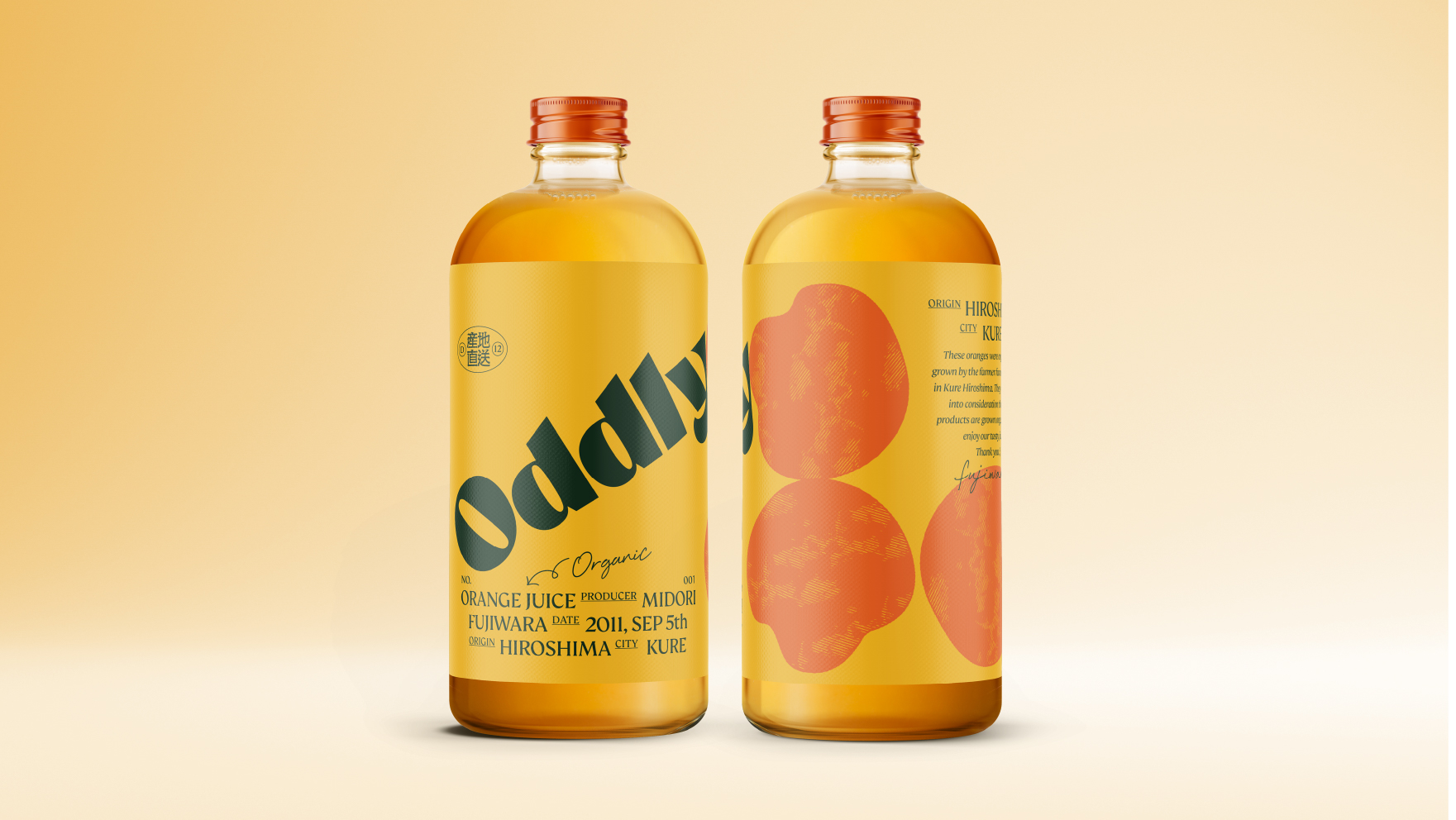 Oddly Viggie Juice Packaging Design Created by Stamp