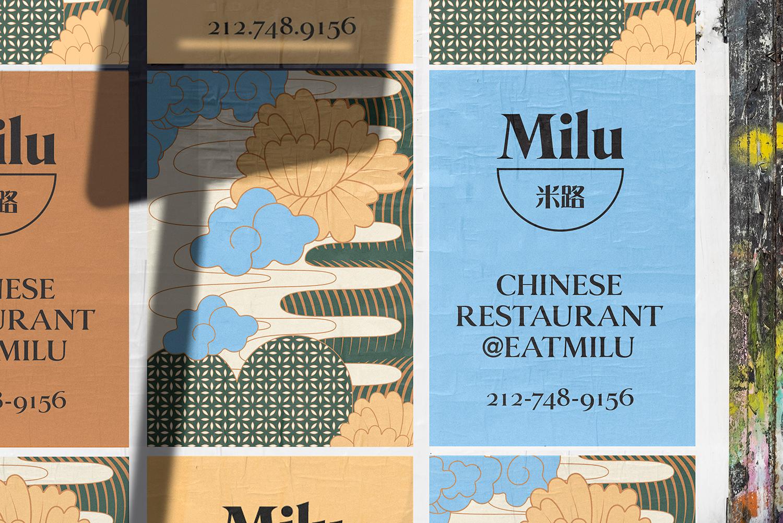 Brand Identity for Milu Designed by Saint-Urbain, New York City