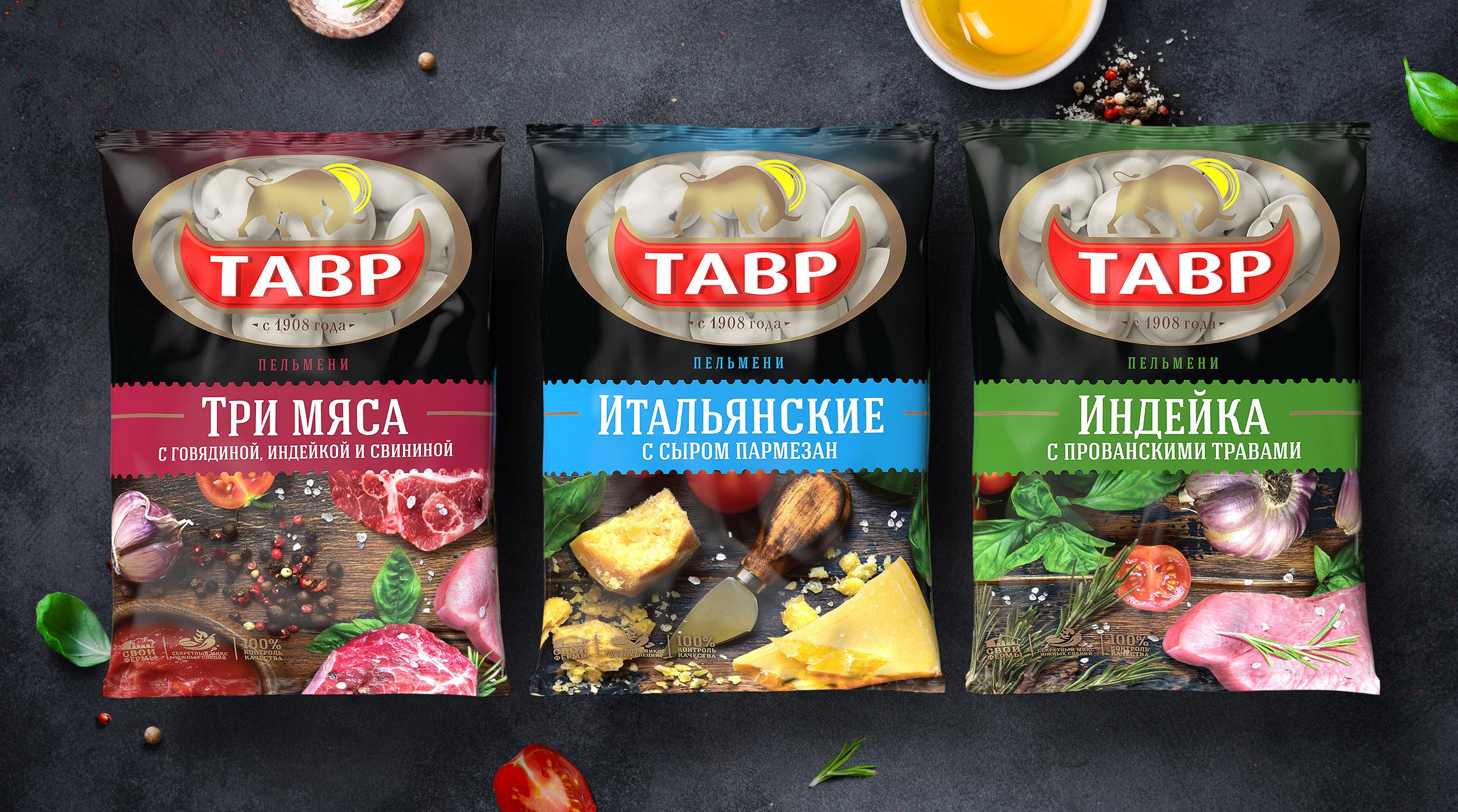 CUBA Creative Branding Studio Create Tavr Dumplings Packaging Design