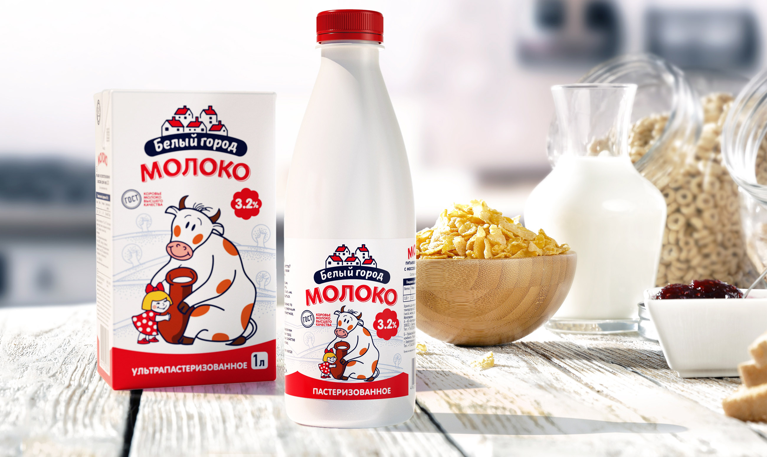 Rebranding of the Beliy Gorod Milk Packaging by Clёver Branding