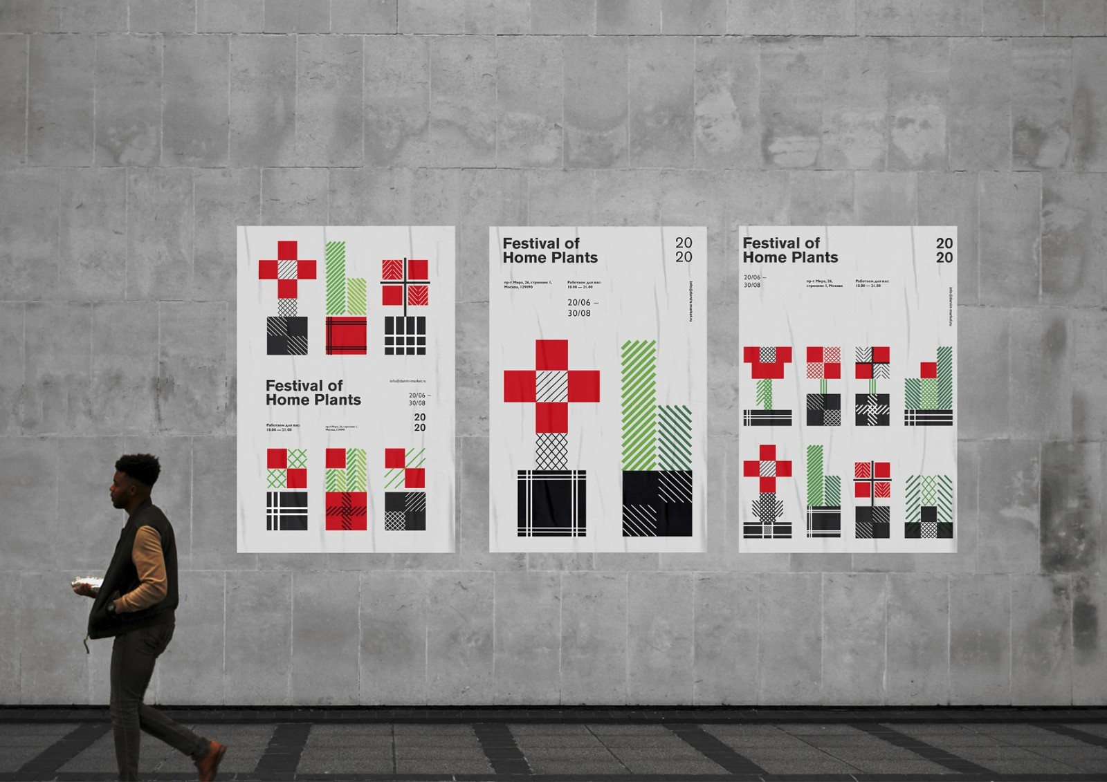Student Brand Design Concept for Festival of Home Plants