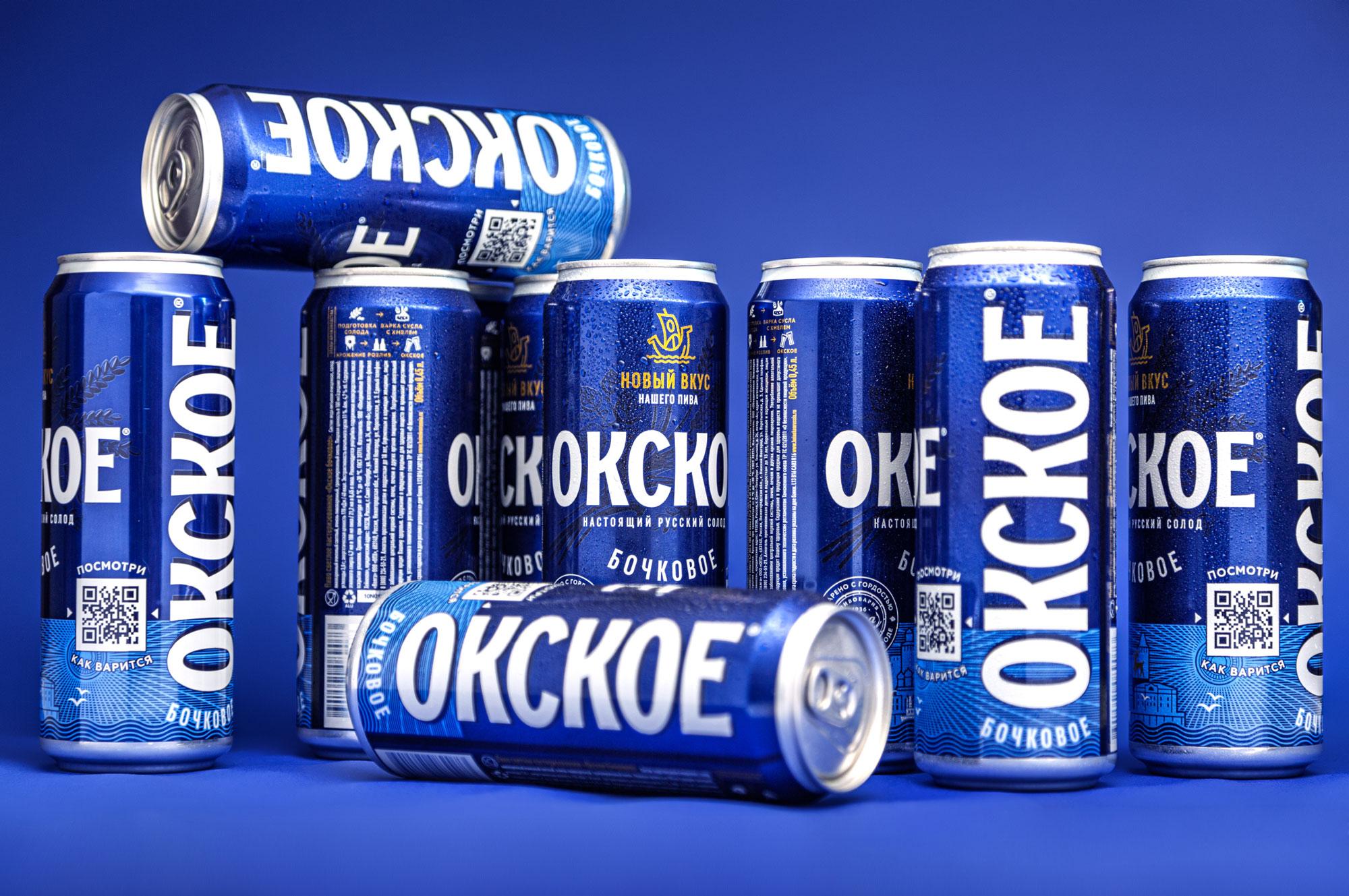 Unblvbl Branding Agency Create New Rebranding for Heineken Okskoye Beer Brand in Russia