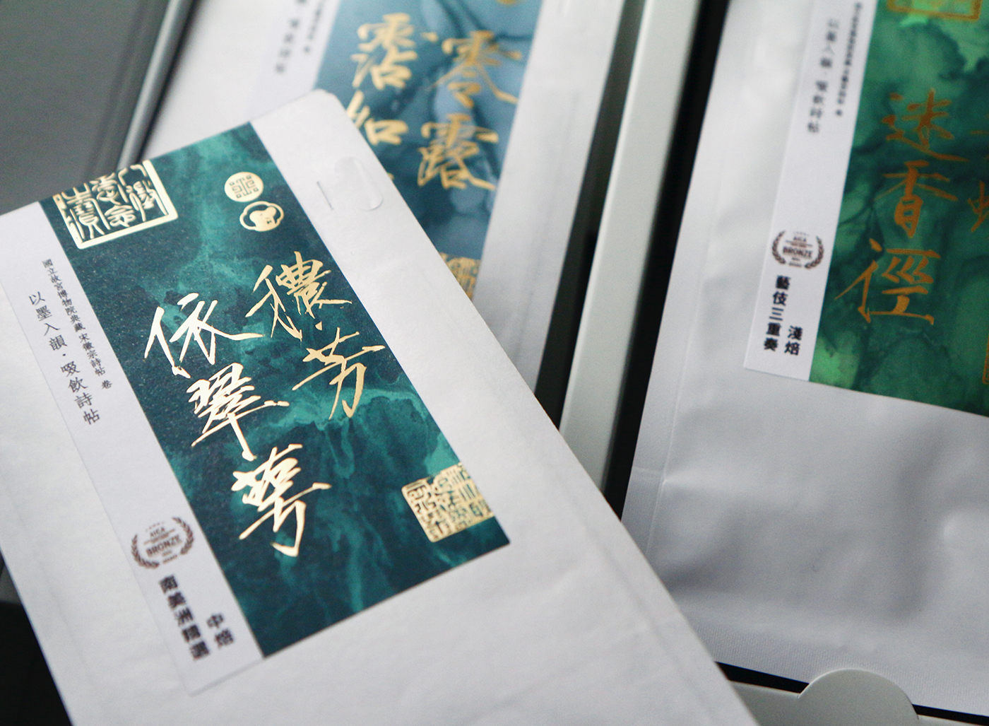 Lung-Hao Chiang Packaging Design for Cama Café – Taste the Art of Poetry