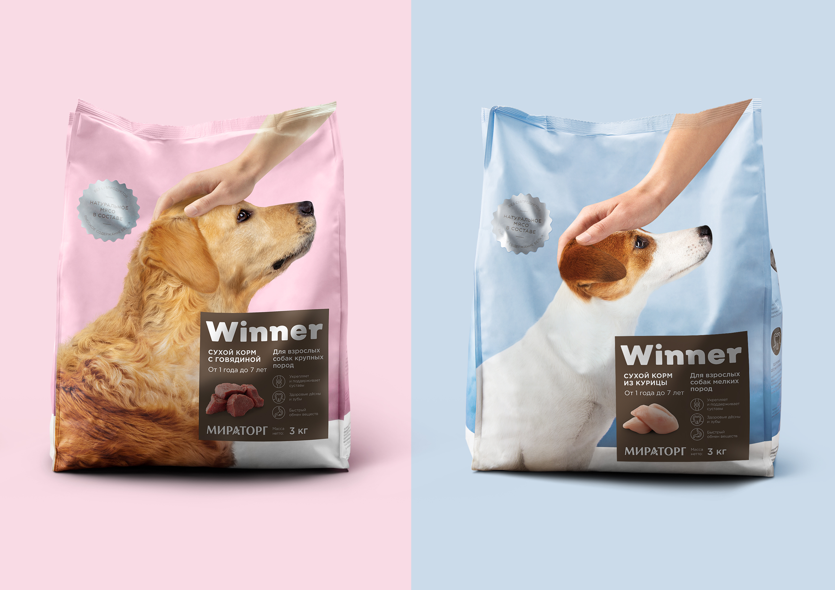 Packaging Design for Delicacies and Food for Cats and Dogs with Black Angus Meat