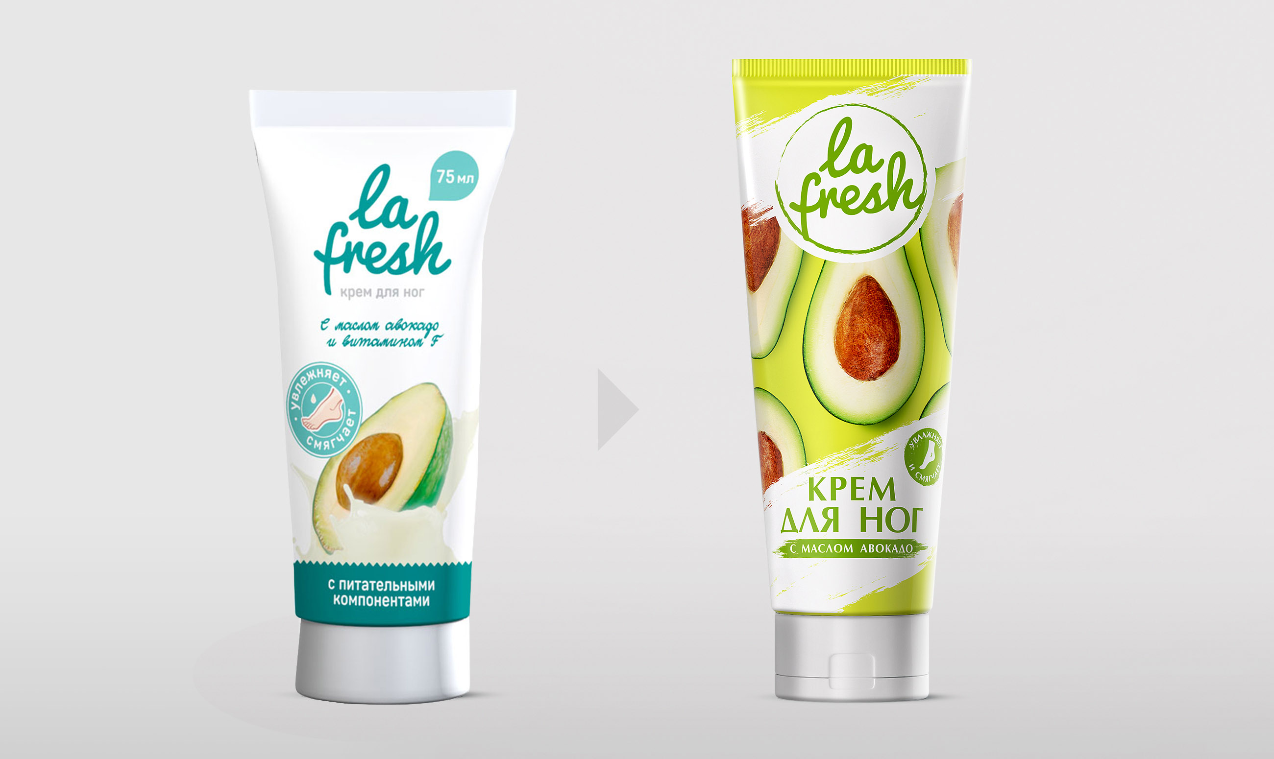 LaFresh Packaging Design Hygiene and Cosmetic Private Label for Retailer Magnit
