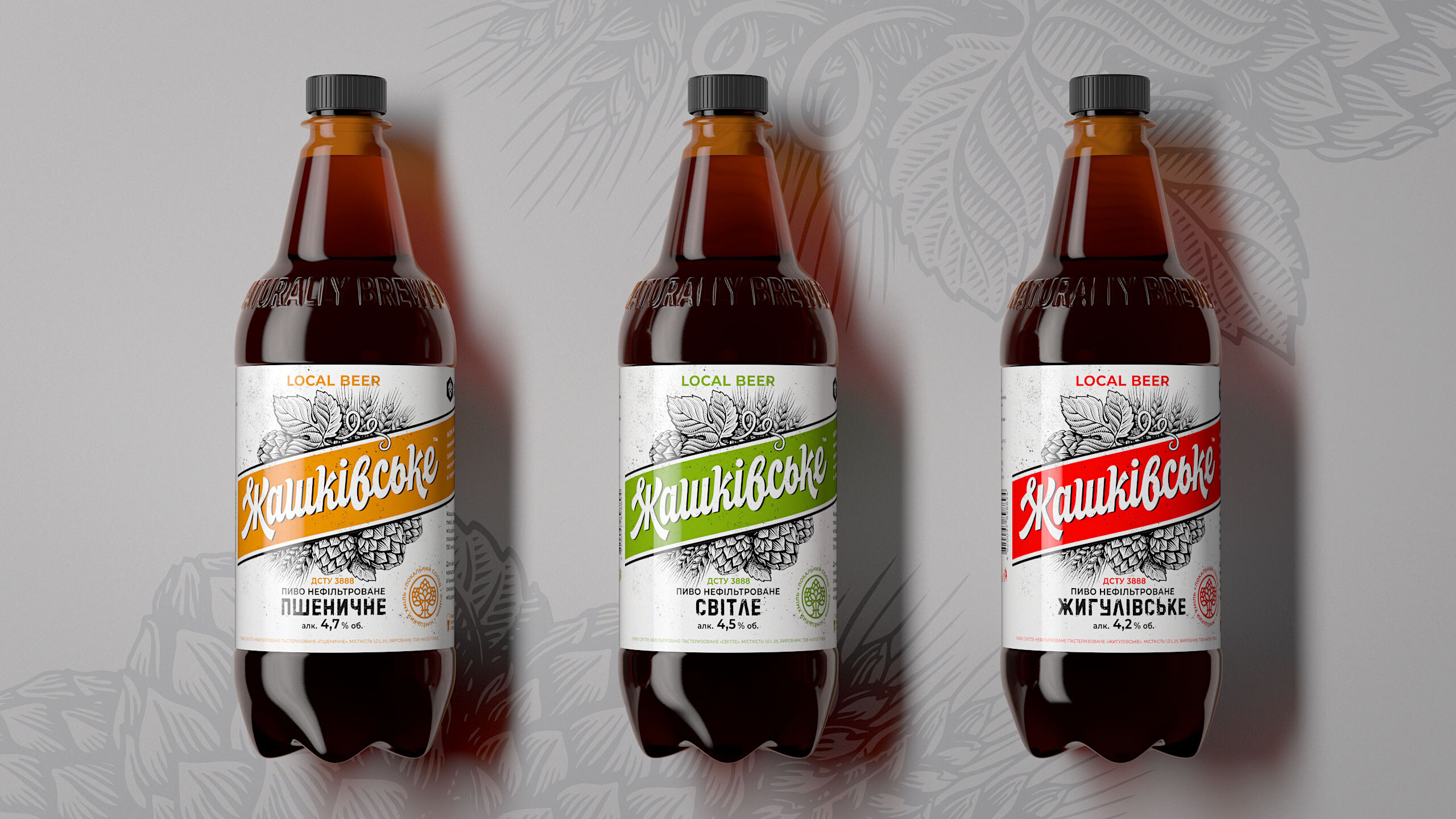 Dozen Agency Create a Genuinely Local Zhashkivske Beer