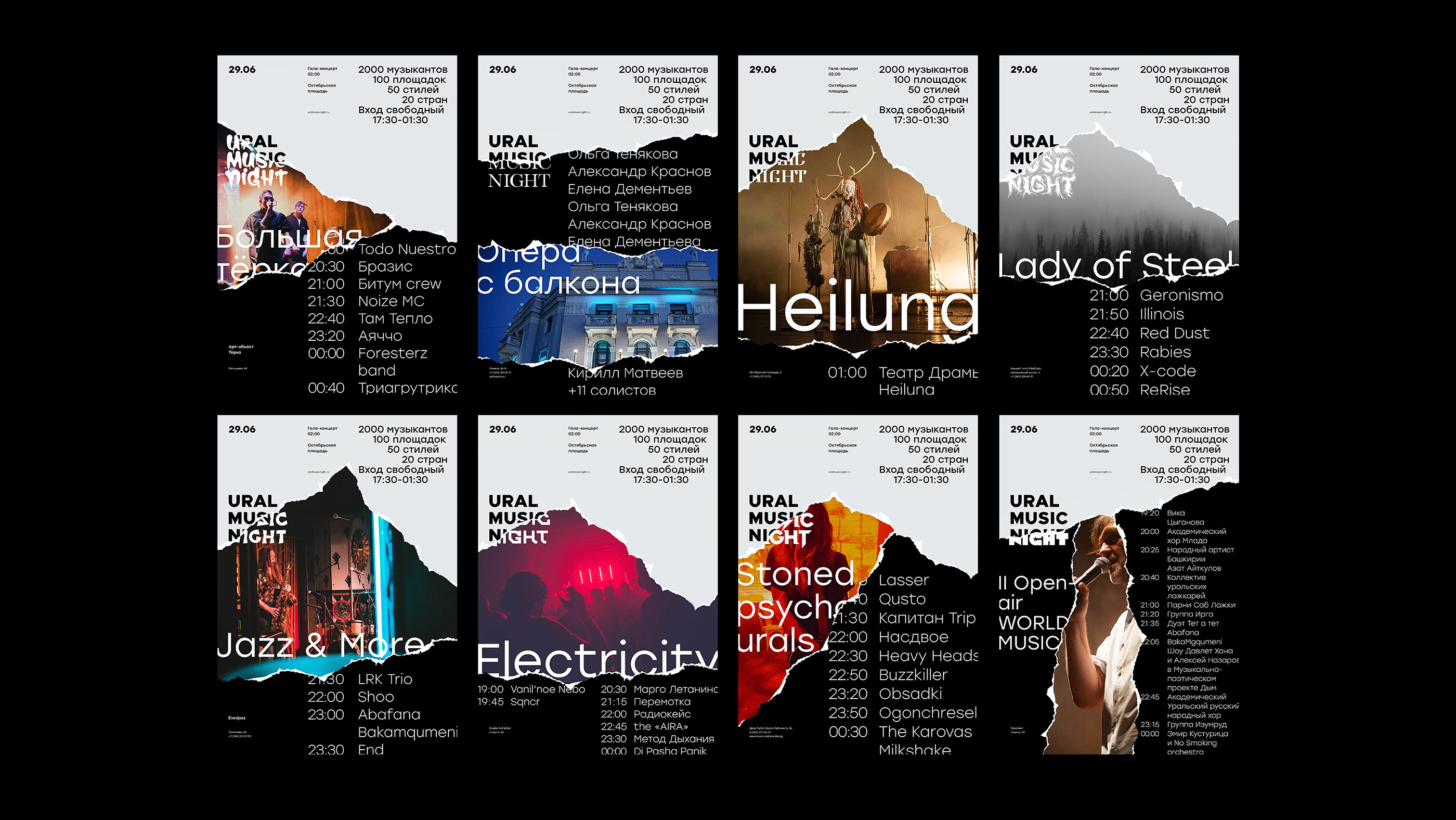 Voskhod Agency Creates a Layered Identity for a Music Festival
