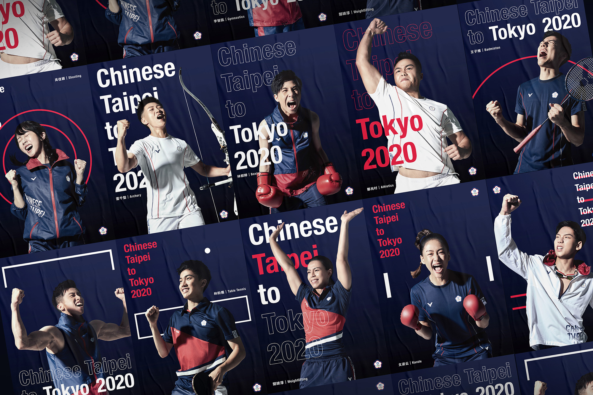 Primary Visual Design for the 2020 Tokyo Olympics Chinese Taipei Team