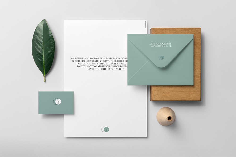 Brand Identity of Wedding Agency Designed by Victoria Lamina