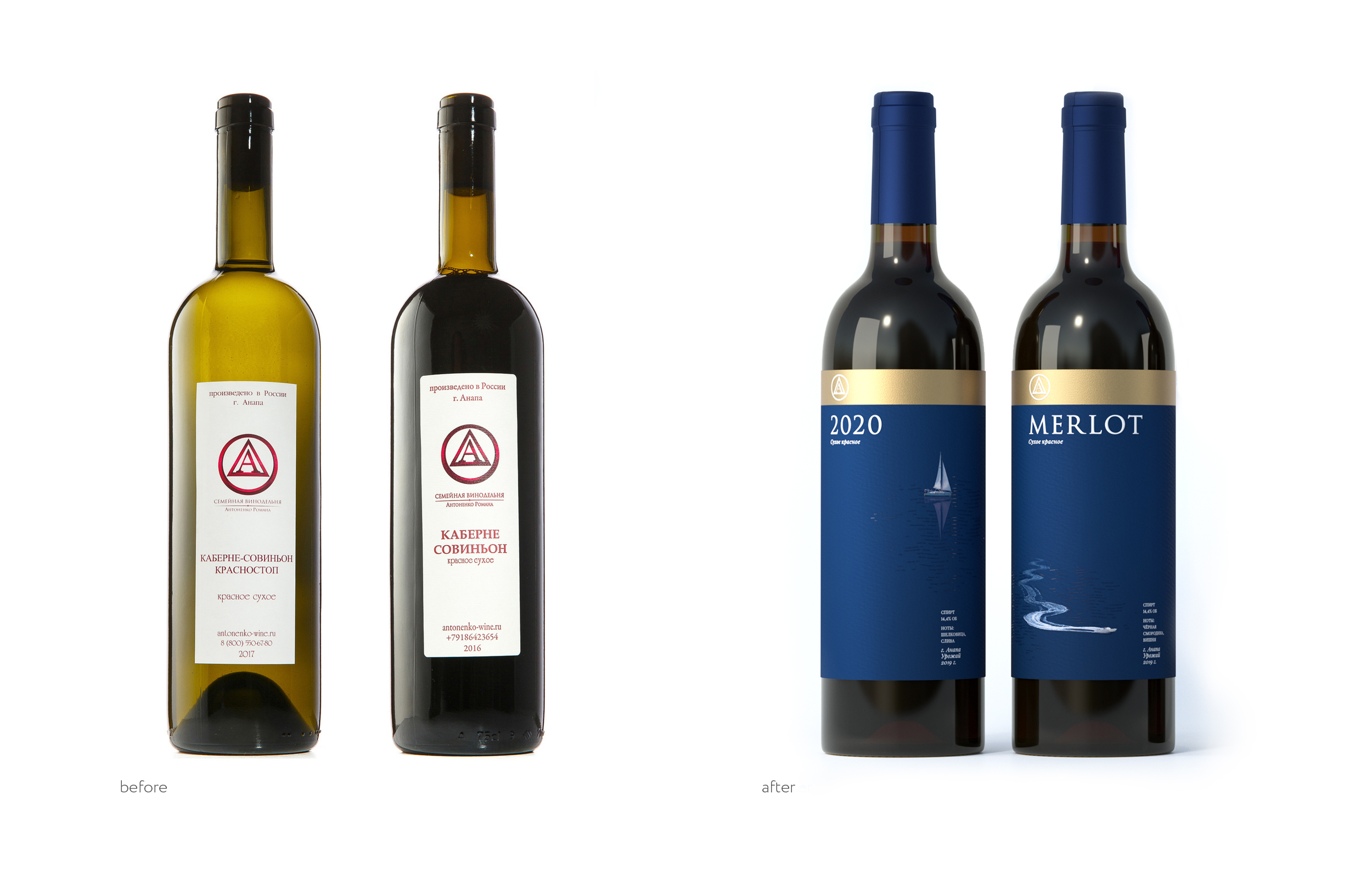 Design of the Wine Packaging that Gives You Memories of the Sea