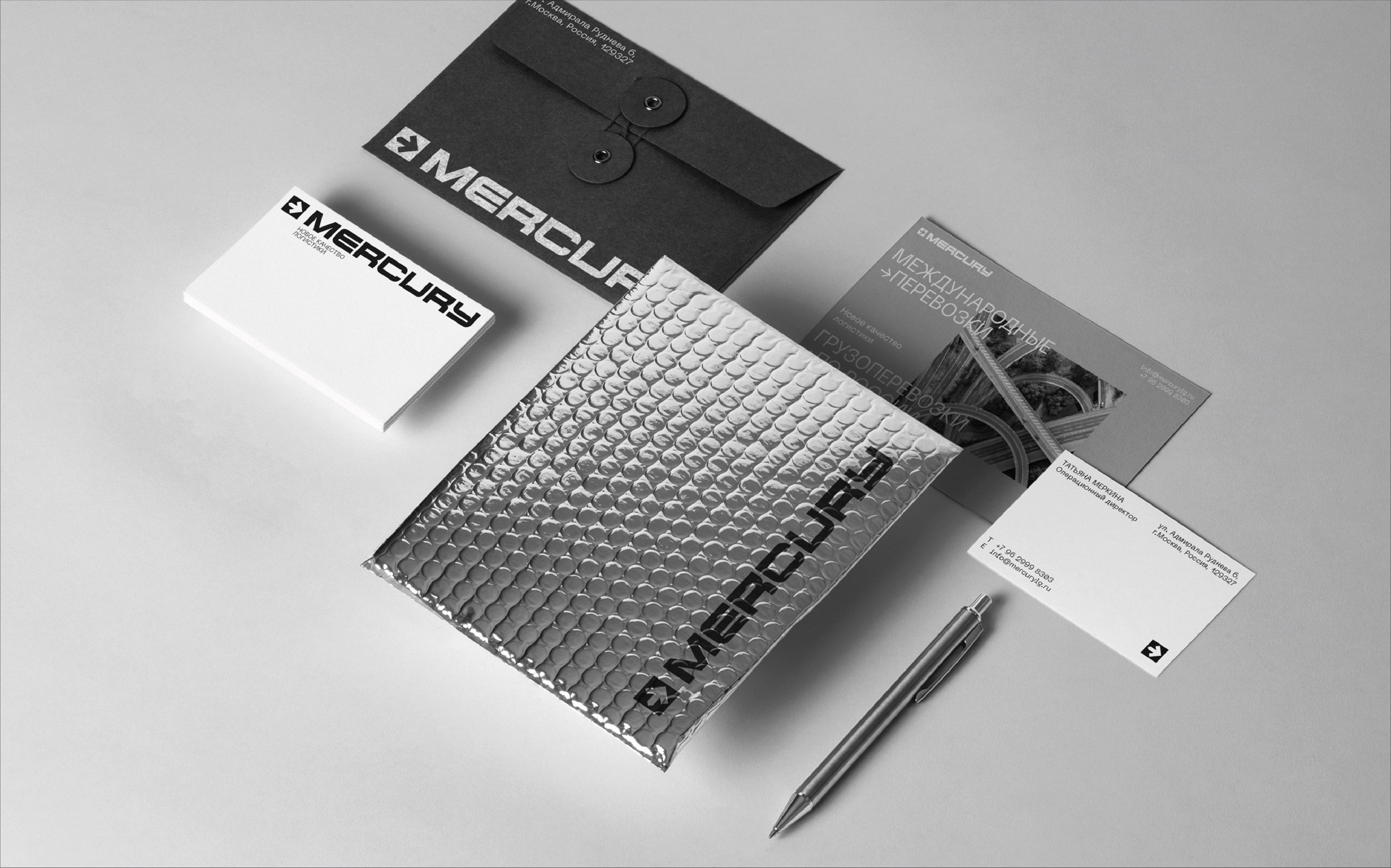Identity Design for Mercury Logistics by Yaroslav Kryzhanivsky