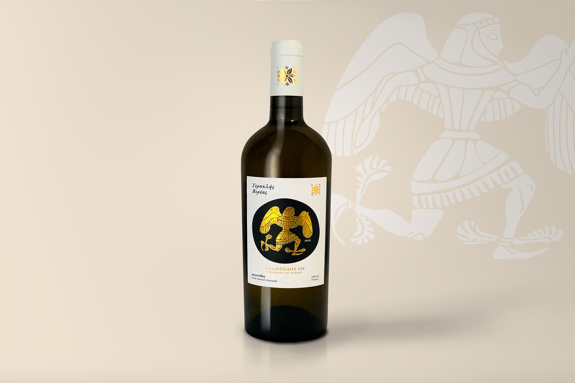 Geraklis Voreas Premium White Wine Label Design by Deworks