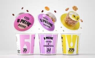 Student Packaging Design Concept for In Rhythm an Instant Diet Cereals by Repina Tatyana