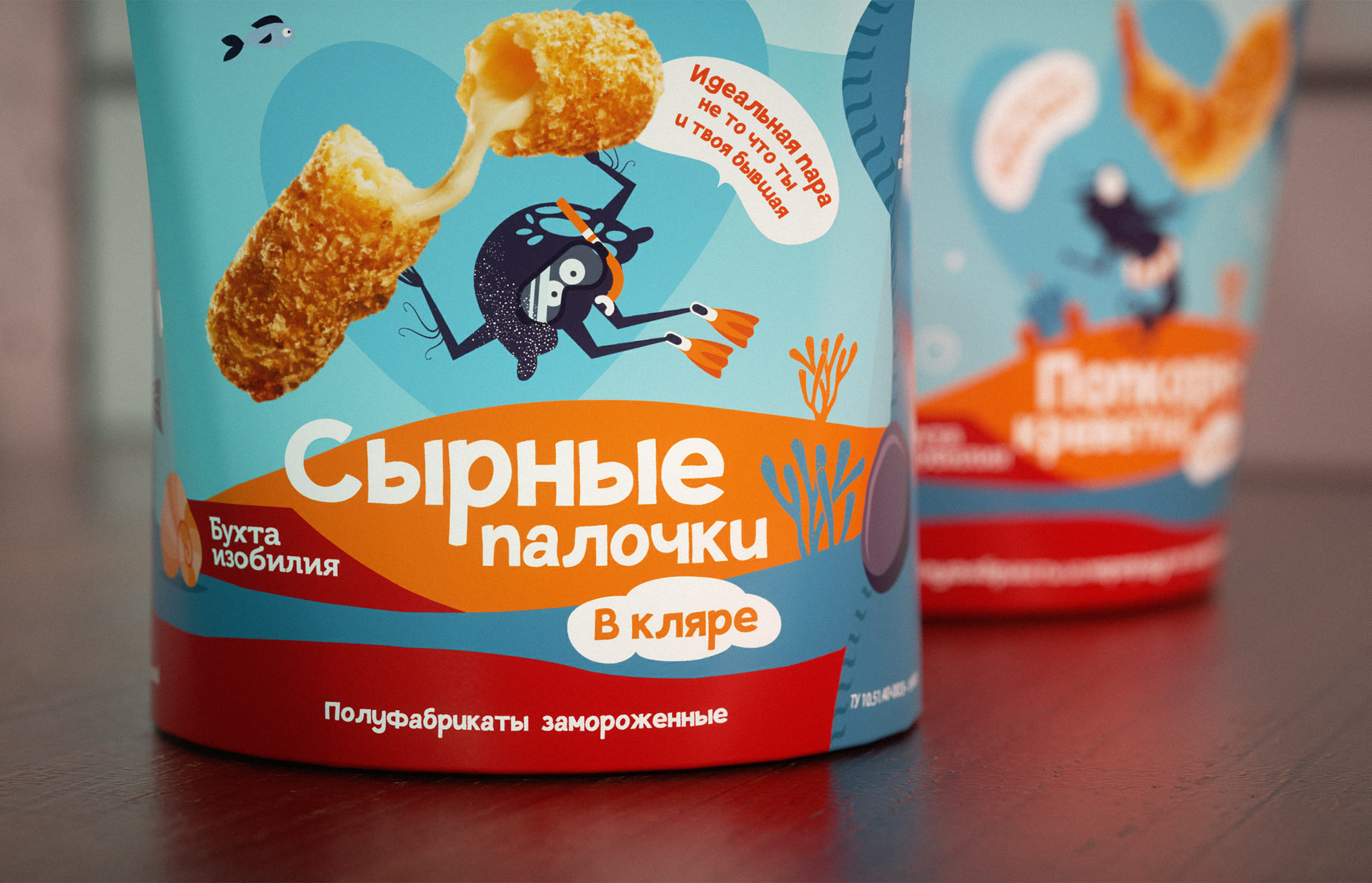 Packaging Design, Product Photoshoot and Slogans for a New Snacks Line