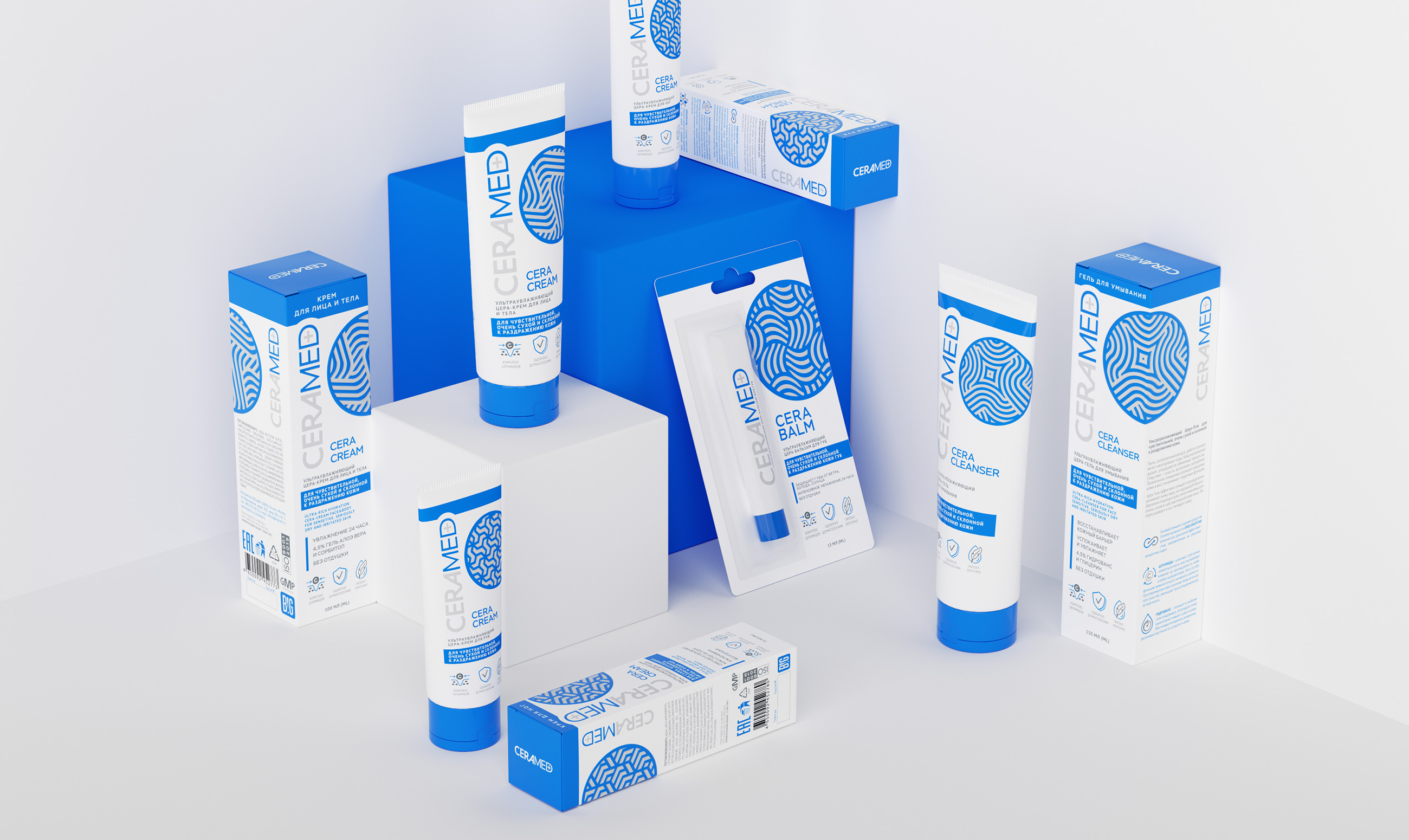 Ceramed Moisturizing Cosmetics Brand and Packaging Designed by Clёver Branding