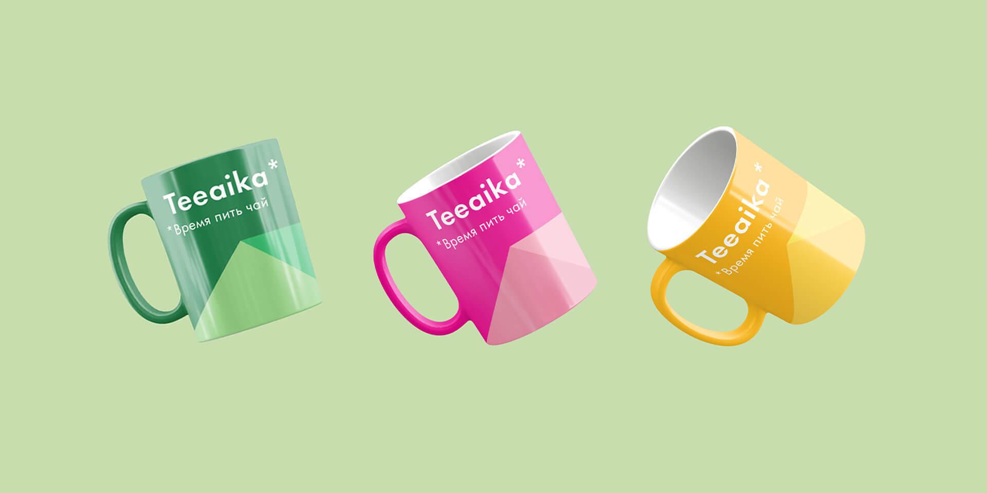 Lovemedo Branding Agency Design Brand Book of Prisma the Finnish Supermarkets