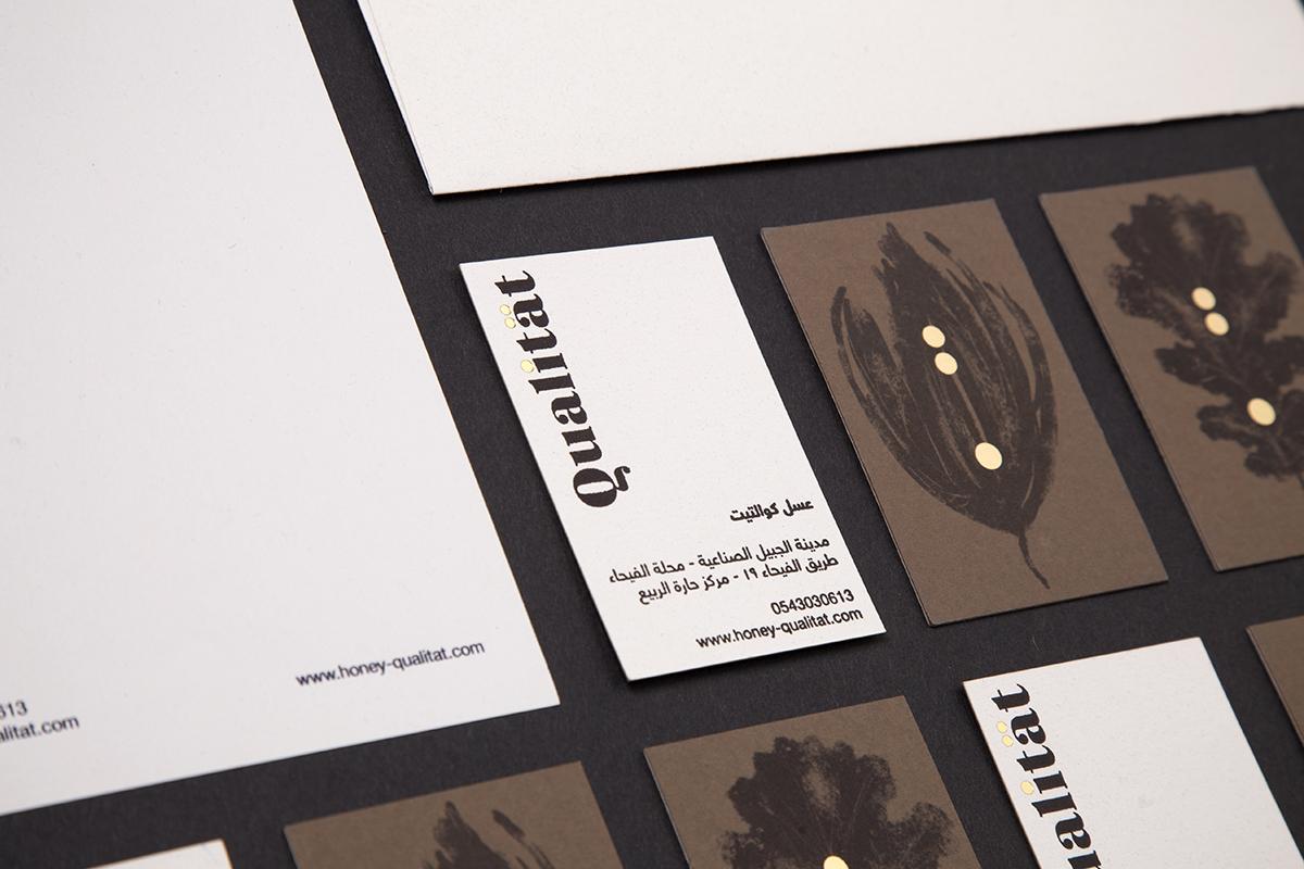 Dmentes Estudio Creativo Create Branding for New Arabic Honey Brand