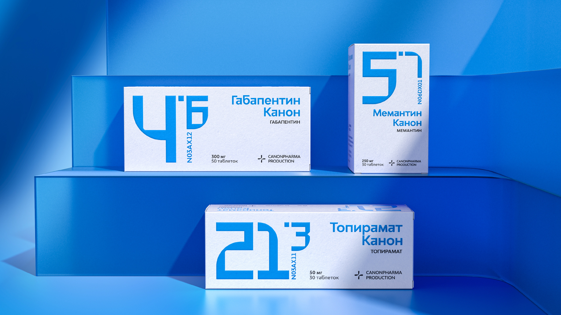 Packaging Design for All the Canonpharma's Generic Drugs by Repina Branding