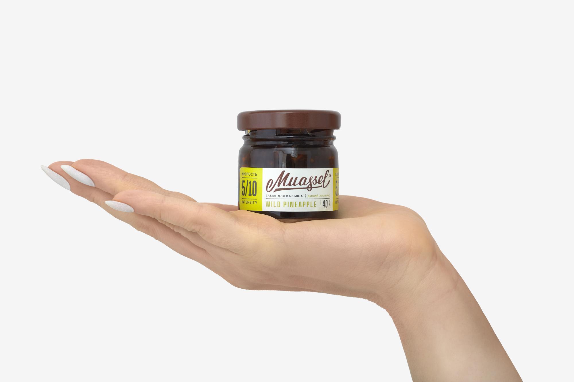 Muassel Hookah Tobacco Packaging Design by Uniqorn Branding Agency