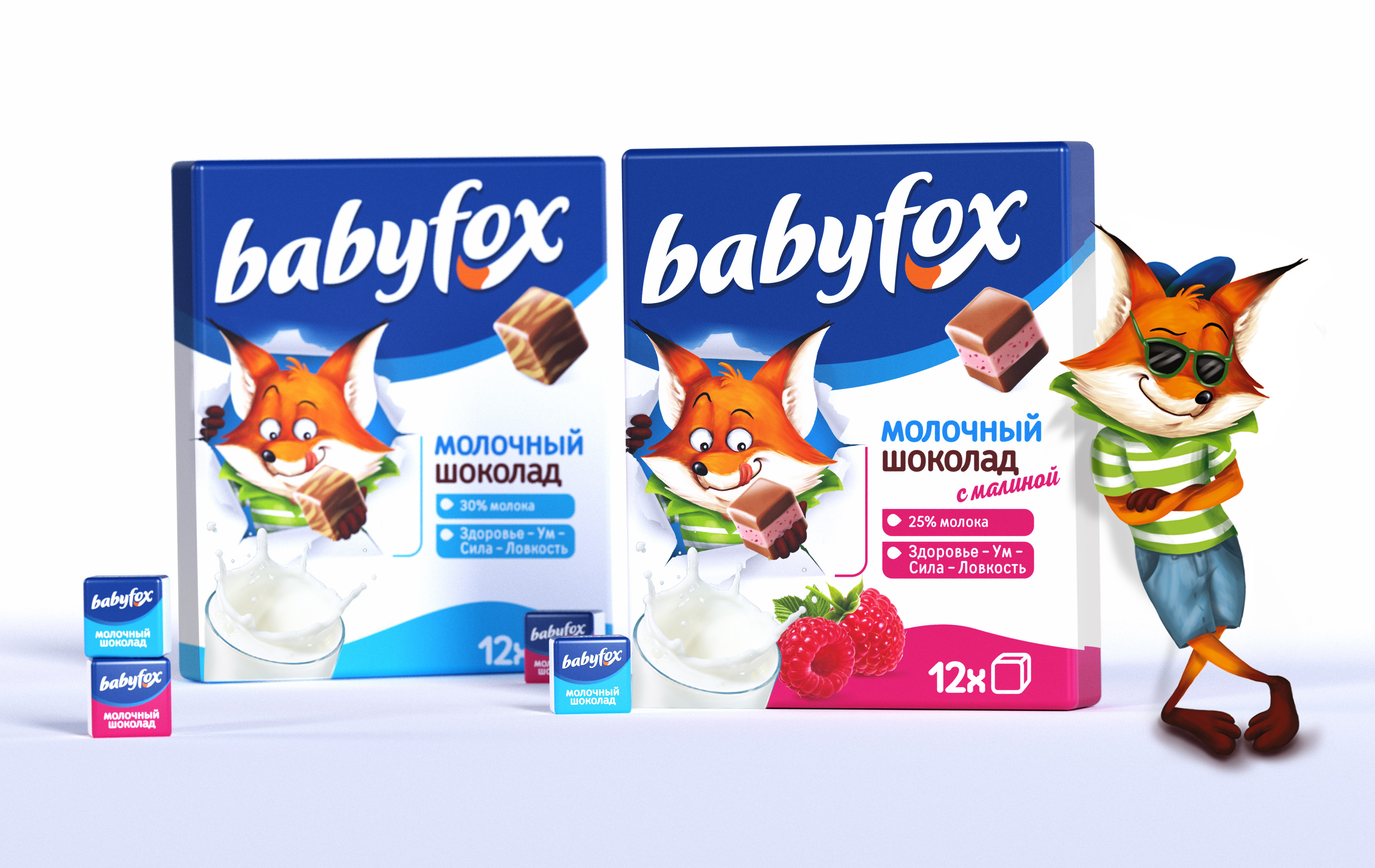 Break Design Create Product Packaging for Babyfox Confectionary