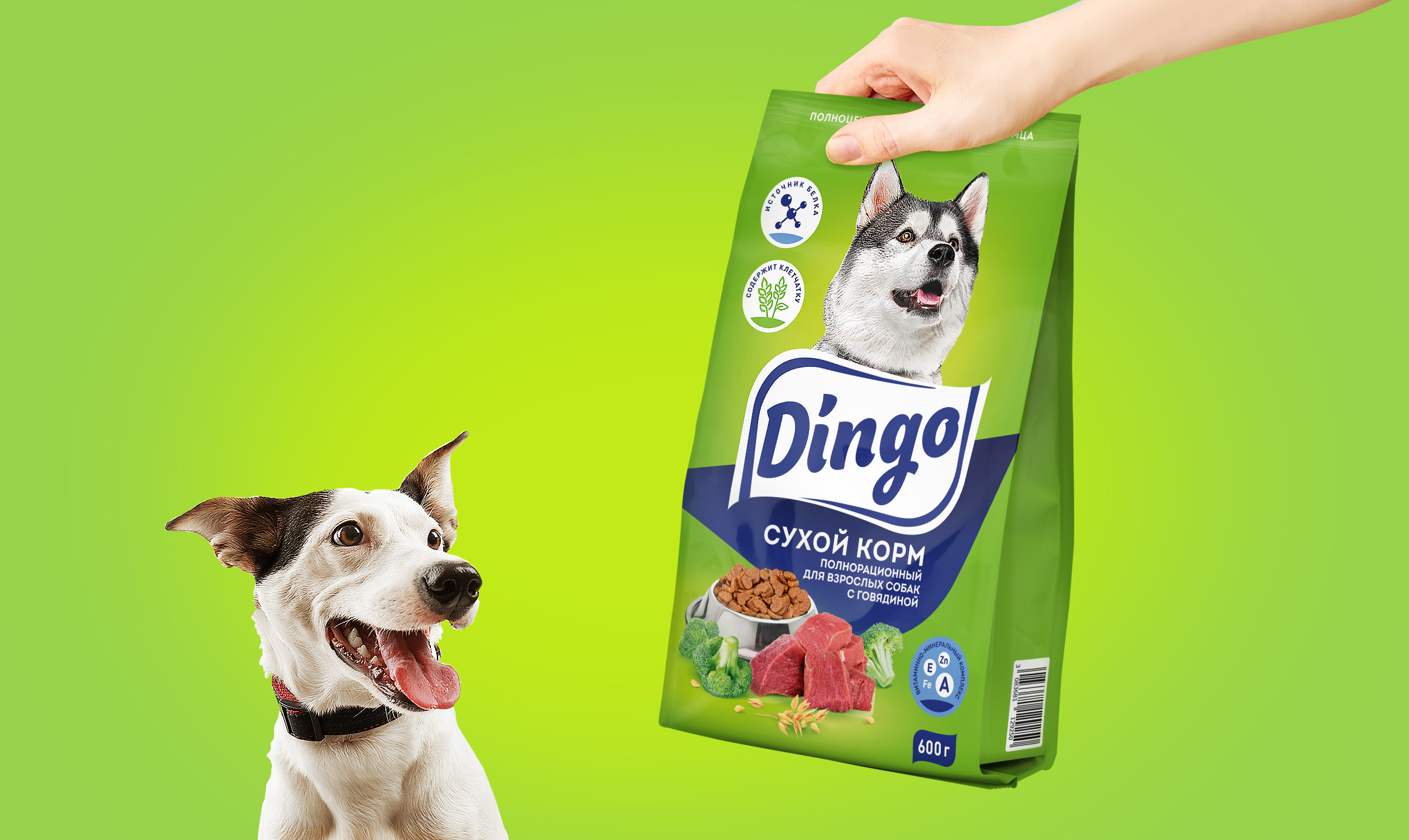 Packaging Design for Dog Food Private Label Dingo for Pyaterochka Retail by Clёver Branding