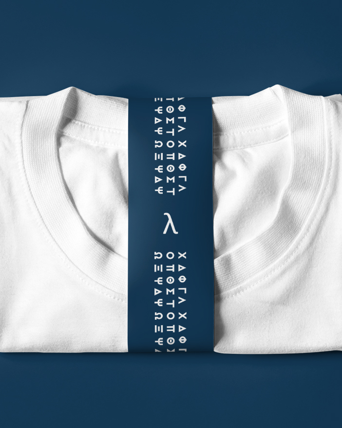 Serrano Estudio de Diseño Creates Branding for Lambda Clothing Brand