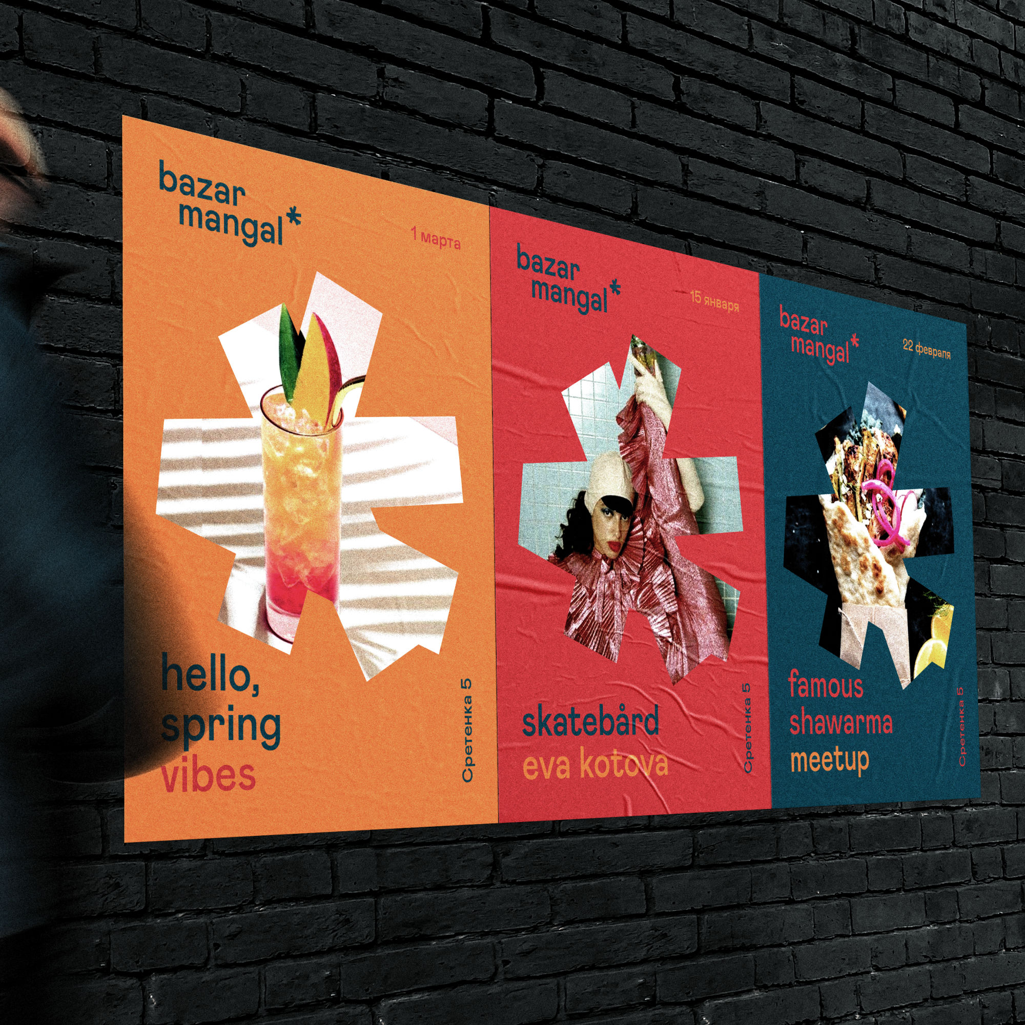 nOne Design Agency Creates the Branding for Bazar Mangal Cafe