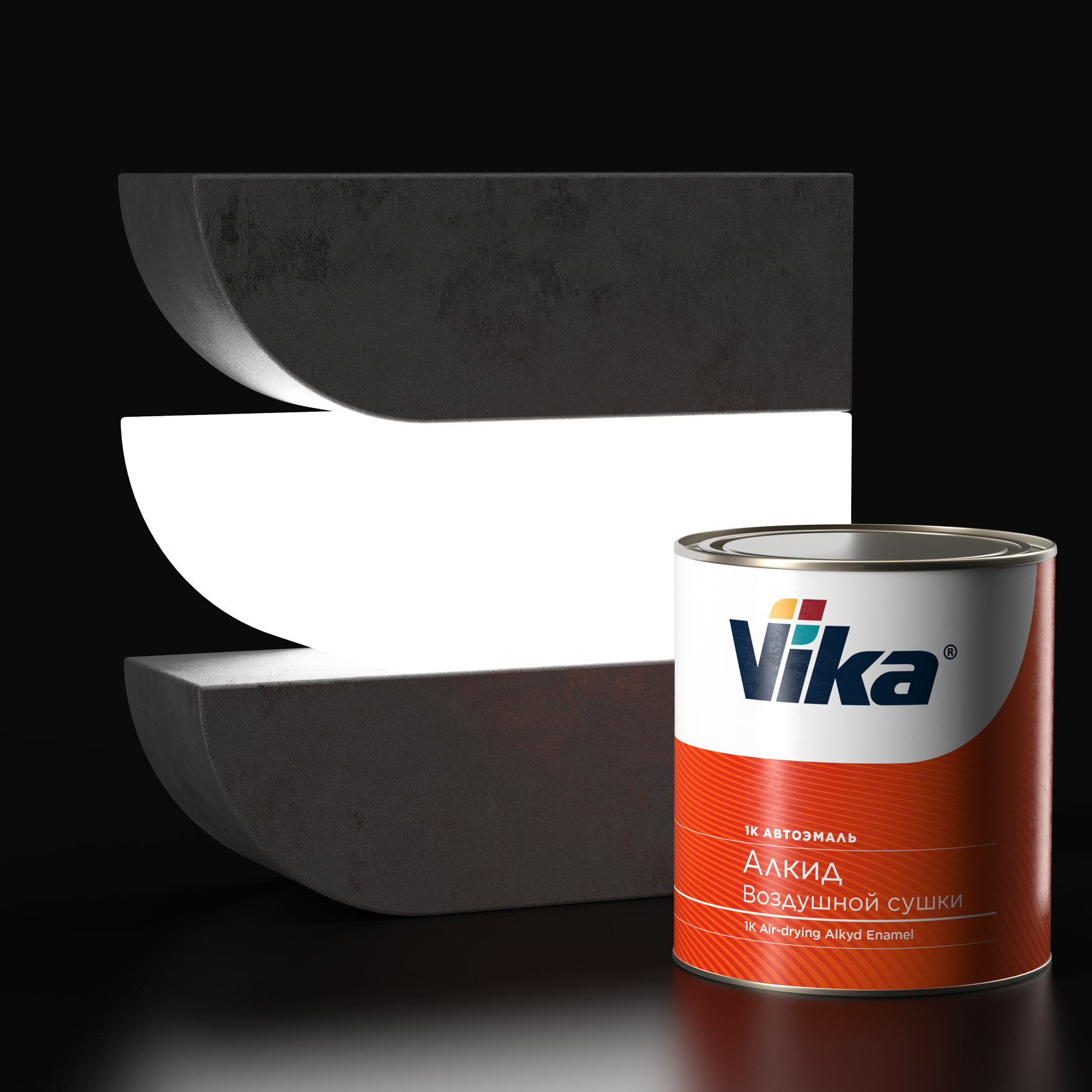 """Let There Be Color!"": Redesign of Vika Car Repair Materials"