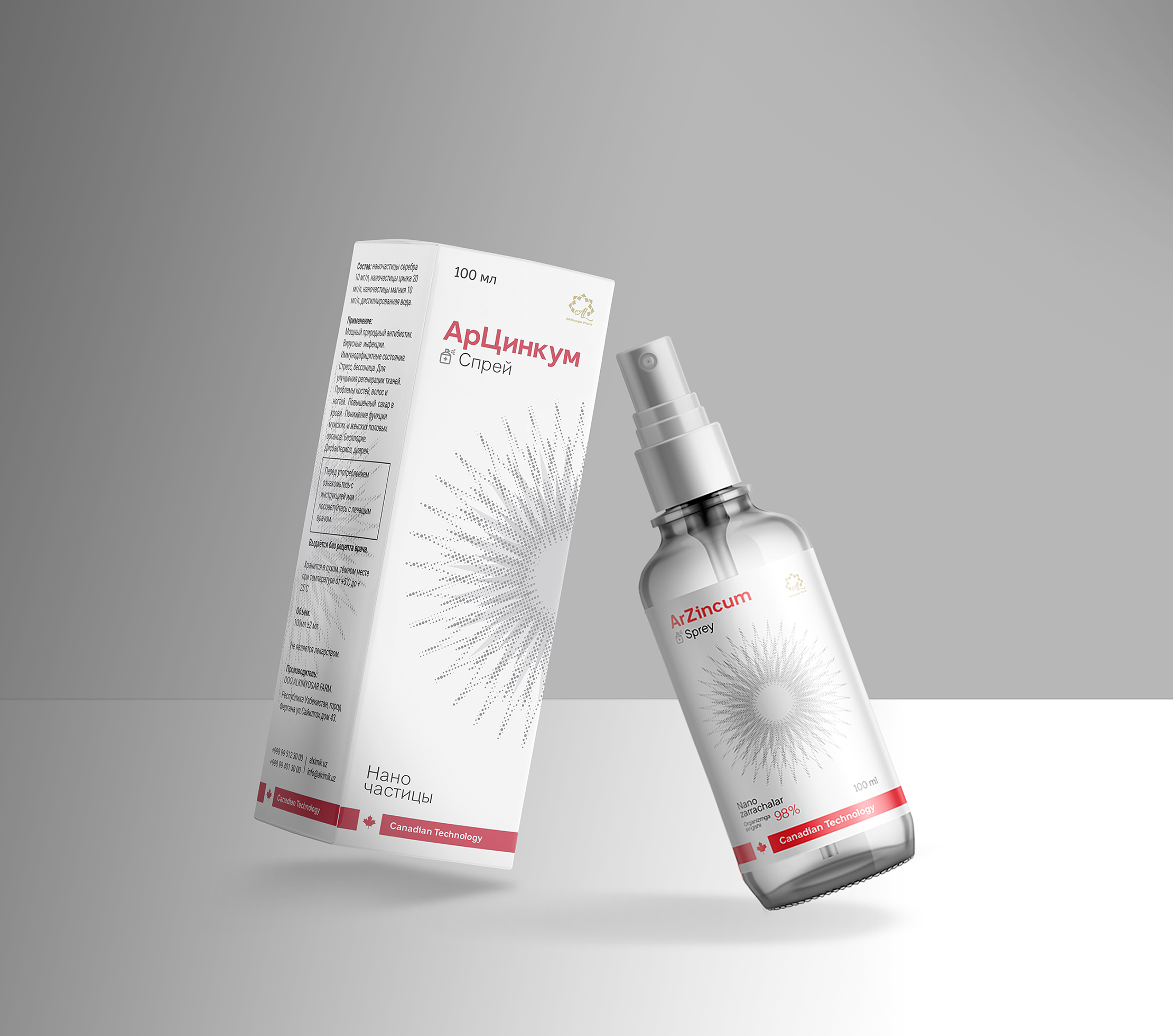 Modern Concept For ArZincum Syrup And Spray From Minim Design Agency