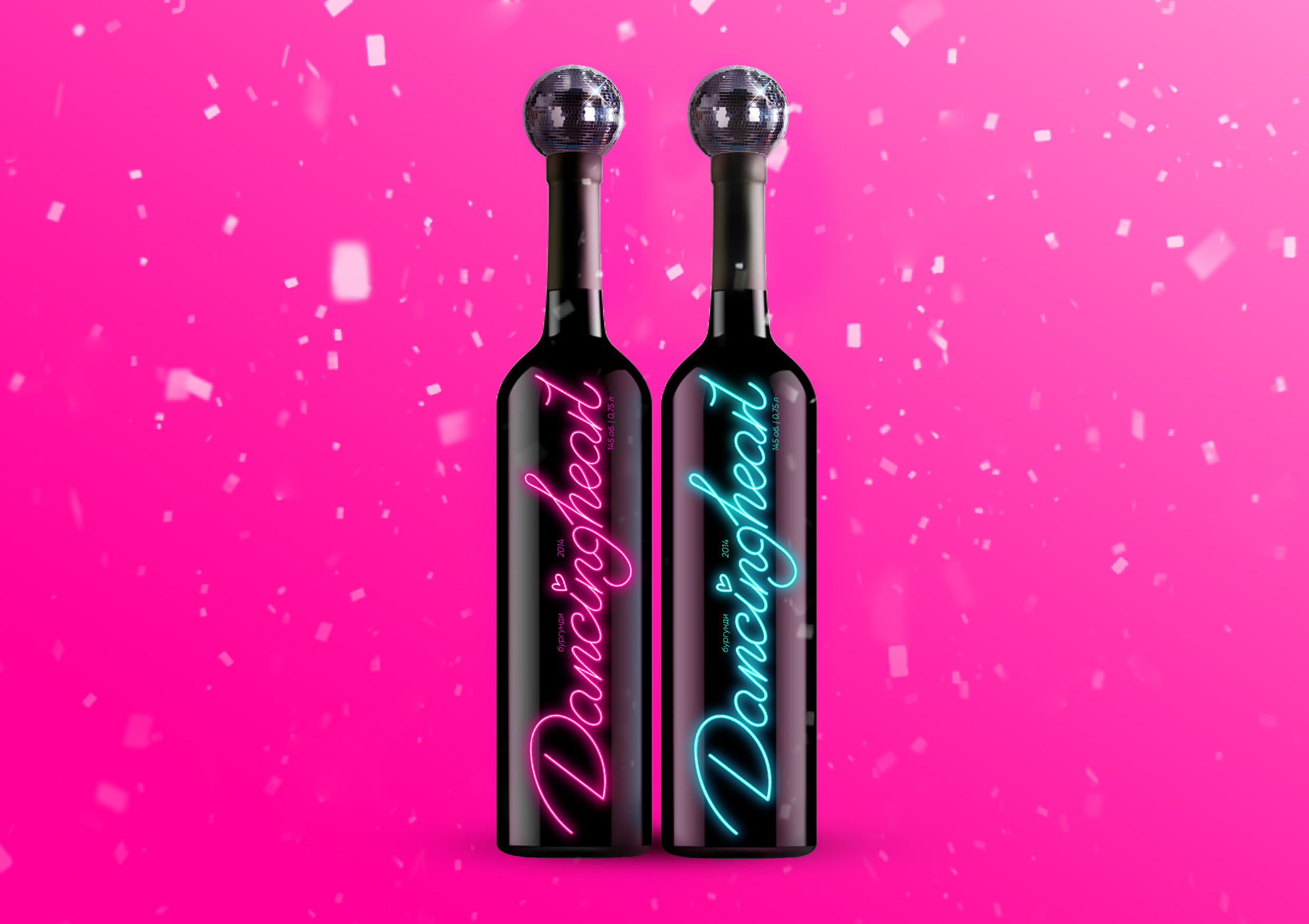 DancingHeart Wine of Disco Style by Alexandra Pershina