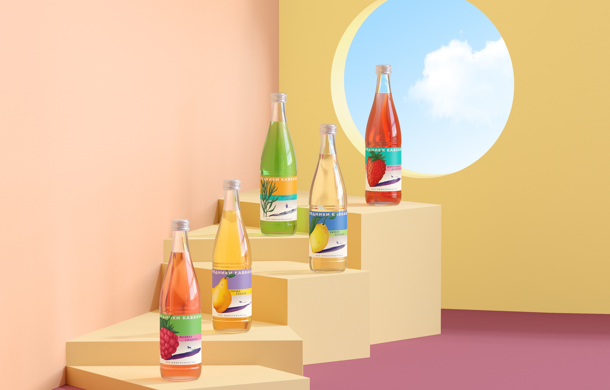 Fizzy Drinks Springs of Caucasus Re-Design by Ohmybrand